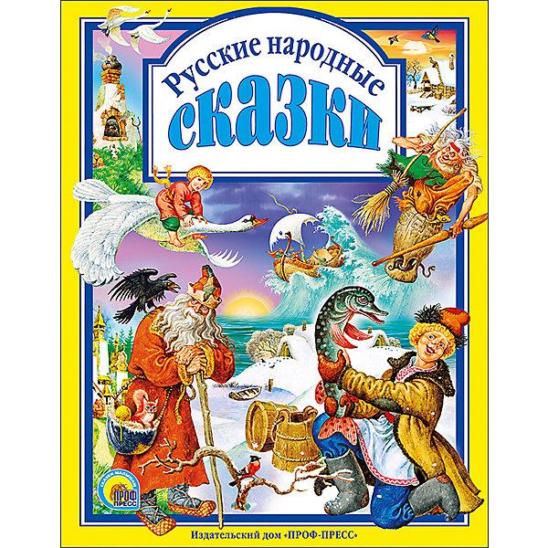 Русские народные сказкиСказки<br>Данная серия собрала сказки, проверенные многими поколениями, которые понравятся и современным детям. Книги - это лучший подарок не только взрослым, они помогают детям познавать мир и учиться читать, также книги позволяют ребенку весело проводить время. Они также стимулируют развитие воображения, логики и творческого мышления.<br>Это издание очень красиво оформлено, в него вошли самые интересные сказки. Яркие картинки обязательно понравятся малышам! Книга сделана из качественных и безопасных для детей материалов. В книгу вошли всеми любимые сказки: «По щучьему велению», «Маша и Медведь», «Зимовье зверей», «Лиса и Волк» и многие другие.<br>  <br>Дополнительная информация:<br><br>размер: 200х265 мм;<br>вес: 441 г.<br><br>Книгу Русские народные сказки от издательства Проф-Пресс можно купить в нашем магазине.<br>Ширина мм: 200; Глубина мм: 13; Высота мм: 265; Вес г: 441; Возраст от месяцев: 0; Возраст до месяцев: 60; Пол: Унисекс; Возраст: Детский; SKU: 4787331;