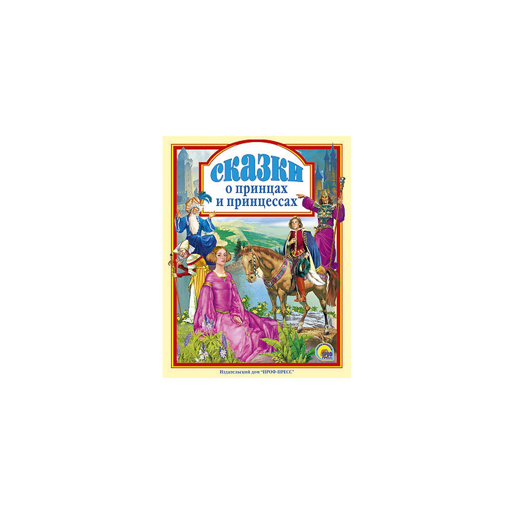 Сказки о принцах и принцессахРусские сказки<br>Данная серия собрала сказки, проверенные многими поколениями, которые понравятся и современным детям. Это издание очень красиво оформлено, в него вошли самые интересные сказки о принцах и принцессах известных европейских писателей. Яркие картинки обязательно понравятся малышам! Книга сделана из качественных и безопасных для детей материалов.<br>Содержание:<br>С.Топелиус. «Принцесса Линдагуль»<br>В.Гауф. «Принц-самозванец»<br>Братья Гримм. «Золушка», «Живая вода»<br>Г.Х.Андерсен. «Свинопас»<br>Ш.Перро. «Спящая Красавица»<br> <br>Дополнительная информация:<br><br>размер: 200х265 мм;<br>вес: 441 г.<br><br>Книгу Сказки о принцах и принцессах от издательства Проф-Пресс можно купить в нашем магазине.<br><br>Ширина мм: 200<br>Глубина мм: 13<br>Высота мм: 265<br>Вес г: 441<br>Возраст от месяцев: 0<br>Возраст до месяцев: 60<br>Пол: Унисекс<br>Возраст: Детский<br>SKU: 4787335