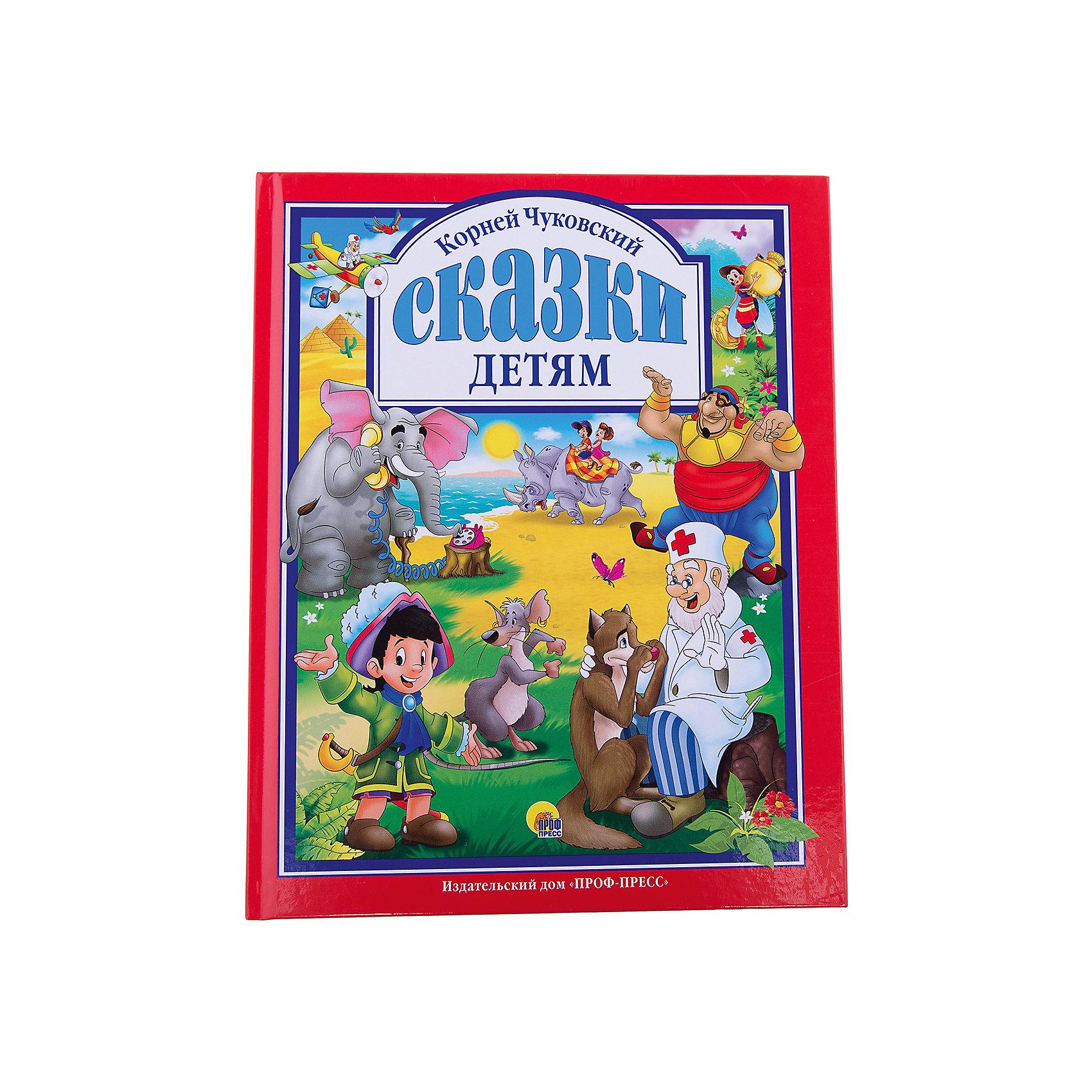 Сказки детям, К. ЧуковскийРусские сказки<br>Книги - это лучший подарок не только взрослым, они помогают детям познавать мир и учиться читать, также книги позволяют ребенку весело проводить время. Они также стимулируют развитие воображения, логики и творческого мышления. Данная серия собрала стихи, рассказы и сказки, проверенные многими поколениями, которые понравятся и современным детям. <br>Это издание очень красиво оформлено, в него вошли самые интересные произведения автора. Яркие картинки обязательно понравятся малышам! Книга сделана из качественных и безопасных для детей материалов. Содержание: Приключения Бибигона. Айболит, Бармалей, Муха-Цокотуха, Мойдодыр и Краденое солнце и другие.<br>  <br>Дополнительная информация:<br><br>размер: 200х265 мм;<br>вес: 441 г.<br><br>Книгу Сказки детям, К. Чуковский от издательства Проф-Пресс можно купить в нашем магазине.<br><br>Ширина мм: 200<br>Глубина мм: 13<br>Высота мм: 265<br>Вес г: 441<br>Возраст от месяцев: 0<br>Возраст до месяцев: 60<br>Пол: Унисекс<br>Возраст: Детский<br>SKU: 4787337