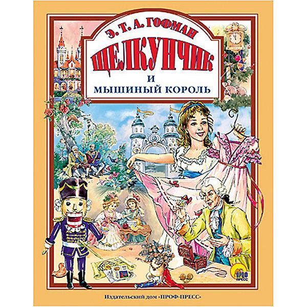 Щелкунчик и мышиный король, Э.Т.А. ГофманСказки<br>Книги - это лучший подарок не только взрослым, они помогают детям познавать мир и учиться читать, также книги позволяют ребенку весело проводить время. Они также стимулируют развитие воображения, логики и творческого мышления. Данная серия собрала стихи, рассказы и сказки, проверенные многими поколениями, которые понравятся и современным детям. <br>Это издание очень красиво оформлено, а волшебная сказка о Щелкунчике не перестаёт впечатлять детей. Яркие картинки обязательно понравятся малышам! Книга сделана из качественных и безопасных для детей материалов.<br>  <br>Дополнительная информация:<br><br>размер: 200х265 мм;<br>вес: 441 г.<br><br>Книгу Щелкунчик и мышиный король, Э.Т.А. Гофман в от издательства Проф-Пресс можно купить в нашем магазине.<br><br>Ширина мм: 200<br>Глубина мм: 13<br>Высота мм: 265<br>Вес г: 441<br>Возраст от месяцев: 0<br>Возраст до месяцев: 60<br>Пол: Унисекс<br>Возраст: Детский<br>SKU: 4787338
