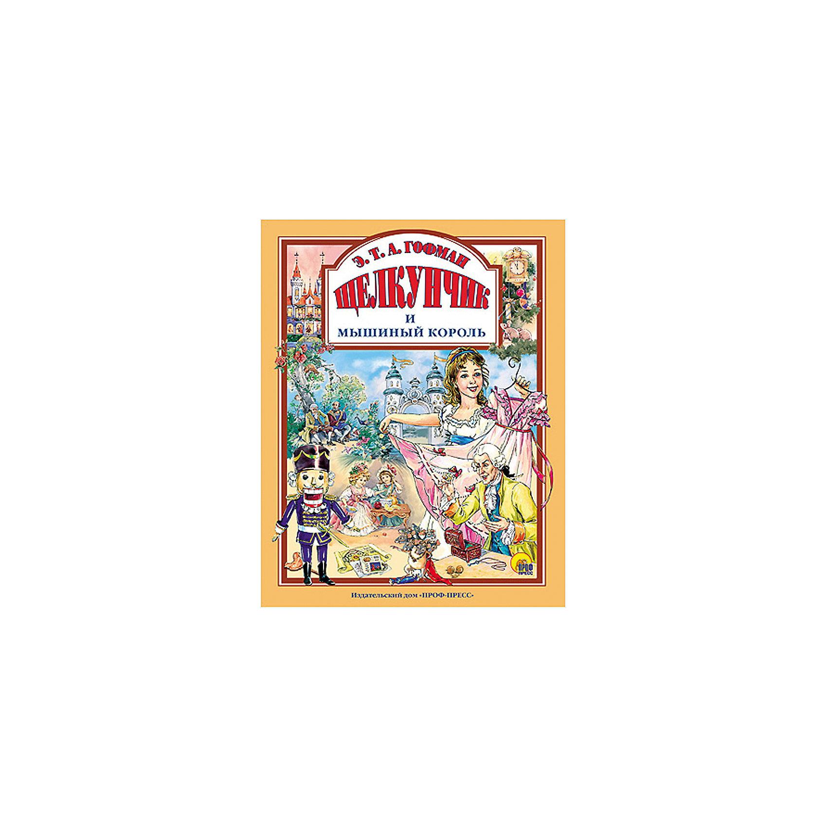 Щелкунчик и мышиный король, Э.Т.А. ГофманЗарубежные сказки<br>Книги - это лучший подарок не только взрослым, они помогают детям познавать мир и учиться читать, также книги позволяют ребенку весело проводить время. Они также стимулируют развитие воображения, логики и творческого мышления. Данная серия собрала стихи, рассказы и сказки, проверенные многими поколениями, которые понравятся и современным детям. <br>Это издание очень красиво оформлено, а волшебная сказка о Щелкунчике не перестаёт впечатлять детей. Яркие картинки обязательно понравятся малышам! Книга сделана из качественных и безопасных для детей материалов.<br>  <br>Дополнительная информация:<br><br>размер: 200х265 мм;<br>вес: 441 г.<br><br>Книгу Щелкунчик и мышиный король, Э.Т.А. Гофман в от издательства Проф-Пресс можно купить в нашем магазине.<br><br>Ширина мм: 200<br>Глубина мм: 13<br>Высота мм: 265<br>Вес г: 441<br>Возраст от месяцев: 0<br>Возраст до месяцев: 60<br>Пол: Унисекс<br>Возраст: Детский<br>SKU: 4787338