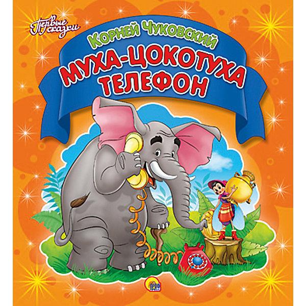 Первые сказки Муха-цокотуха. ТелефонСказки<br>Эта серия книг собрала в себе самые добрые и интересные сказки, которые обязательно понравятся современным детям. Книги - это лучший подарок не только взрослым, они помогают детям познавать мир и учиться читать, также книги позволяют ребенку весело проводить время. Они также стимулируют развитие воображения, логики и творческого мышления.<br>Книги серии Первые сказки помогут интересно проводить время с малышом. Это издание очень красиво оформлено, а история о Мухе-Цокотухе обязательно увлечет малышей. Яркие картинки обязательно понравятся детям! Книга сделана из качественных и безопасных для детей материалов.<br>  <br>Дополнительная информация:<br><br>16 страниц;<br>размер: 170х185 мм;<br>вес: 285 г.<br><br>Книгу Муха-цокотуха. Телефон от издательства Проф-Пресс можно купить в нашем магазине.<br>Ширина мм: 170; Глубина мм: 15; Высота мм: 185; Вес г: 285; Возраст от месяцев: 0; Возраст до месяцев: 60; Пол: Унисекс; Возраст: Детский; SKU: 4787349;