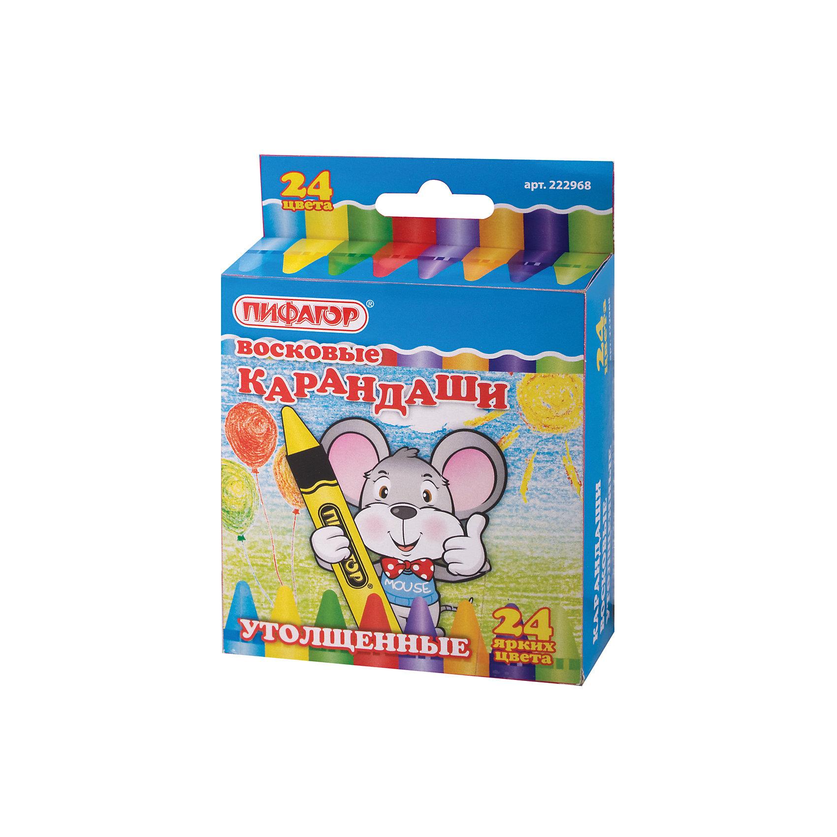Восковые утолщенные карандаши, 24 цв., ПифагорВосковые карандаши идеально подходят для детского творчества. Предназначены для рисования на бумаге любого типа, дереве, картоне и стекле. Увеличенный диаметр карандаша удобен для маленьких детей. <br><br>Пусть юный художник развивает свою фантазию!<br><br>Дополнительная информация: <br><br>- 24 цвета.<br>- Диаметр - 11 мм.<br>- Картонная упаковка с европодвесом.<br>- Размер упаковки: 3,5х9х10,5 см.<br>- Вес в упаковке: 277 г.<br><br>Восковые карандаши Пифагор можно купить в нашем магазине.<br><br>Ширина мм: 35<br>Глубина мм: 90<br>Высота мм: 105<br>Вес г: 277<br>Возраст от месяцев: 72<br>Возраст до месяцев: 2147483647<br>Пол: Унисекс<br>Возраст: Детский<br>SKU: 4792651