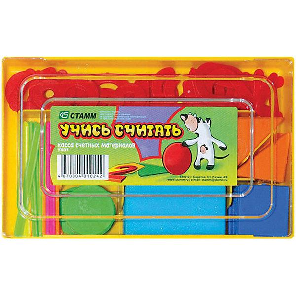 Касса цифр и счетных материалов Учись считать Стамм, пластикКасса цифр<br>Характеристики товара:<br><br>• возраст: от 5 лет;<br>• для мальчиков и девочек<br>• комплект: 132 детали: геометрические фигуры, счетные палочки, цифры, арифметические знаки;<br>• из чего сделана игрушка (состав): пластмасса;<br>• размер упаковки: 25х30х2 см.;<br>• упаковка: пластиковая коробка;<br>• страна обладатель бренда: Россия.<br><br>Развивающий набор  «Учись считать» предназначен для обучения ребенка арифметике.<br><br>Данный набор помещен в удобной пластиковой коробке с разграничениями внутри, что позволяет пользоваться им максимально удобно. <br><br>Цифры, знаки, геометрические фигуры и счетные палочки изготовлены из качественного пластика. <br><br>Они помогут ребенку ознакомиться с цифрами, фигурами, составлять числа, примеры и задачки.<br><br>Кассу цифр и счетных материалов «Учись считать» можно купить в нашем интернет-магазине.<br>Ширина мм: 174; Глубина мм: 107; Высота мм: 27; Вес г: 251; Возраст от месяцев: 72; Возраст до месяцев: 2147483647; Пол: Унисекс; Возраст: Детский; SKU: 4792682;