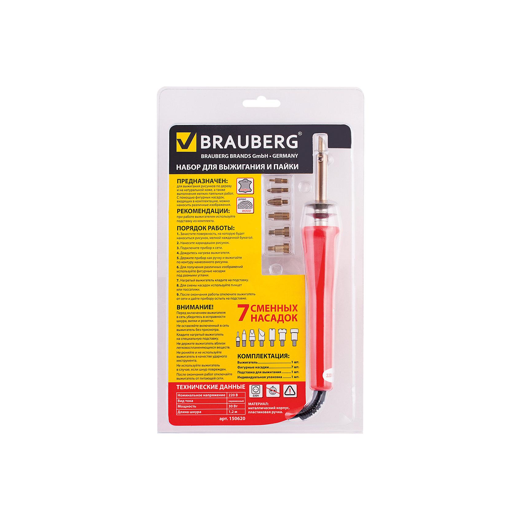 Набор для выжигания и пайки, BraubergНабор, состоящий из выжигателя и 7-ми сменных фигурных насадок, предназначен для выжигания художественных узоров, рисунков и изображений на деревянных поверхностях и коже. Специальная подставка в наборе обеспечивает дополнительное удобство применения.<br><br>Дополнительная информация: <br><br>- В наборе: выжигательный прибор, 7 сменных фигурных насадок.<br>- Номинальное напряжение - 220 В.<br>- Мощность - 30 Вт.<br>- Длина шнура - 1,2 м.<br>- Подставка для выжигателя прилагается.<br>- Цвет корпуса - красный.<br>- Размер упаковки: 28х4х16,5 см.<br>- Вес в упаковке: 260 г. <br><br>Набор для выжигания и пайки Brauberg можно купить в нашем магазине.<br><br>Ширина мм: 280<br>Глубина мм: 40<br>Высота мм: 165<br>Вес г: 260<br>Возраст от месяцев: 72<br>Возраст до месяцев: 2147483647<br>Пол: Унисекс<br>Возраст: Детский<br>SKU: 4792699