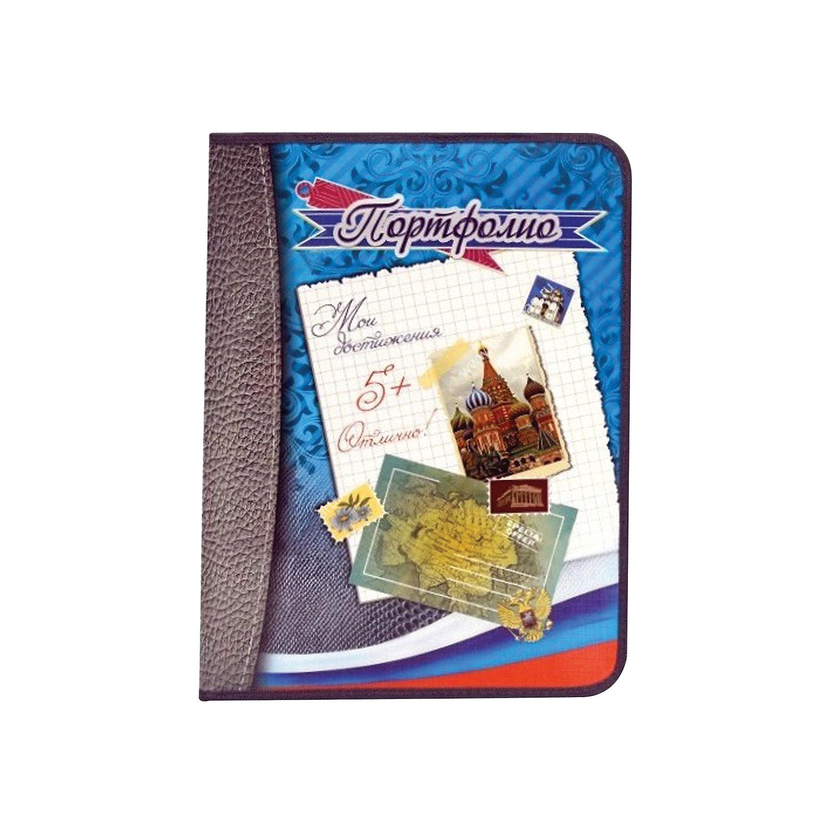 Портфолио школьника, А4, 8 л., синяяШкольные аксессуары<br>Незаменимый спутник в жизни любого ученика. Портфолио позволяет учитывать результаты, достигнутые в разнообразных видах деятельности: учебной, творческой, социальной.<br><br>Дополнительная информация:<br><br>- Цвет: синий.<br>- Материал папки - ламинированный картон.<br>- Внутренний блок - 8 листов А4.<br>- Ширина корешка - 25 мм.<br>- Вмещает до 100 листов.<br>- Размер упаковки: 33,4х2,5х25,6 см.<br>- Вес в упаковке: 490 г. <br><br>Портфолио школьника в синем цвете  можно  купить в нашем магазине.<br><br>Ширина мм: 334<br>Глубина мм: 25<br>Высота мм: 256<br>Вес г: 490<br>Возраст от месяцев: 72<br>Возраст до месяцев: 2147483647<br>Пол: Унисекс<br>Возраст: Детский<br>SKU: 4792735