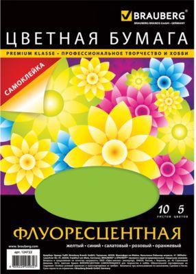 Brauberg Самоклеящаяся цветная бумага А4, 10 л., 5 цв.,
