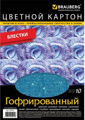 Brauberg Гофрированный цветной картон, 10 л. фото-1