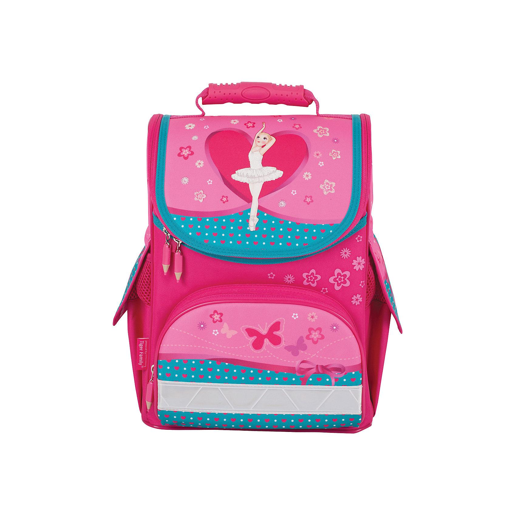 Ранец БалеринаЖесткокаркасный  ранец для Вашей маленькой принцессы. Это не только прекрасный, но и полезный подарок к 1 сентября! А нежные цвета, искрящиеся блестки и рисунок с грациозной балериной сделают этот ранец самым любимым для малышки.<br><br>Особенности:<br>- 1 отделение, 3 кармана;<br>- Прорезиненное дно;<br>- Формоустойчивая вентилируемая спинка;<br>- Широкие регулируемые лямки;<br>- Светоотражающие элементы;<br>- Водоотталкивающая ткань.<br><br>Дополнительная информация: <br><br>- Размер - 34х27х19 см.<br>- Объем - 13 л.<br>- Размер упаковки: 19х36х41 см.<br>- Вес в упаковке: 1,020 кг.<br><br>Ранец Балерина можно купить в нашем магазине.<br><br>Ширина мм: 190<br>Глубина мм: 360<br>Высота мм: 410<br>Вес г: 1020<br>Возраст от месяцев: 72<br>Возраст до месяцев: 120<br>Пол: Женский<br>Возраст: Детский<br>SKU: 4792796