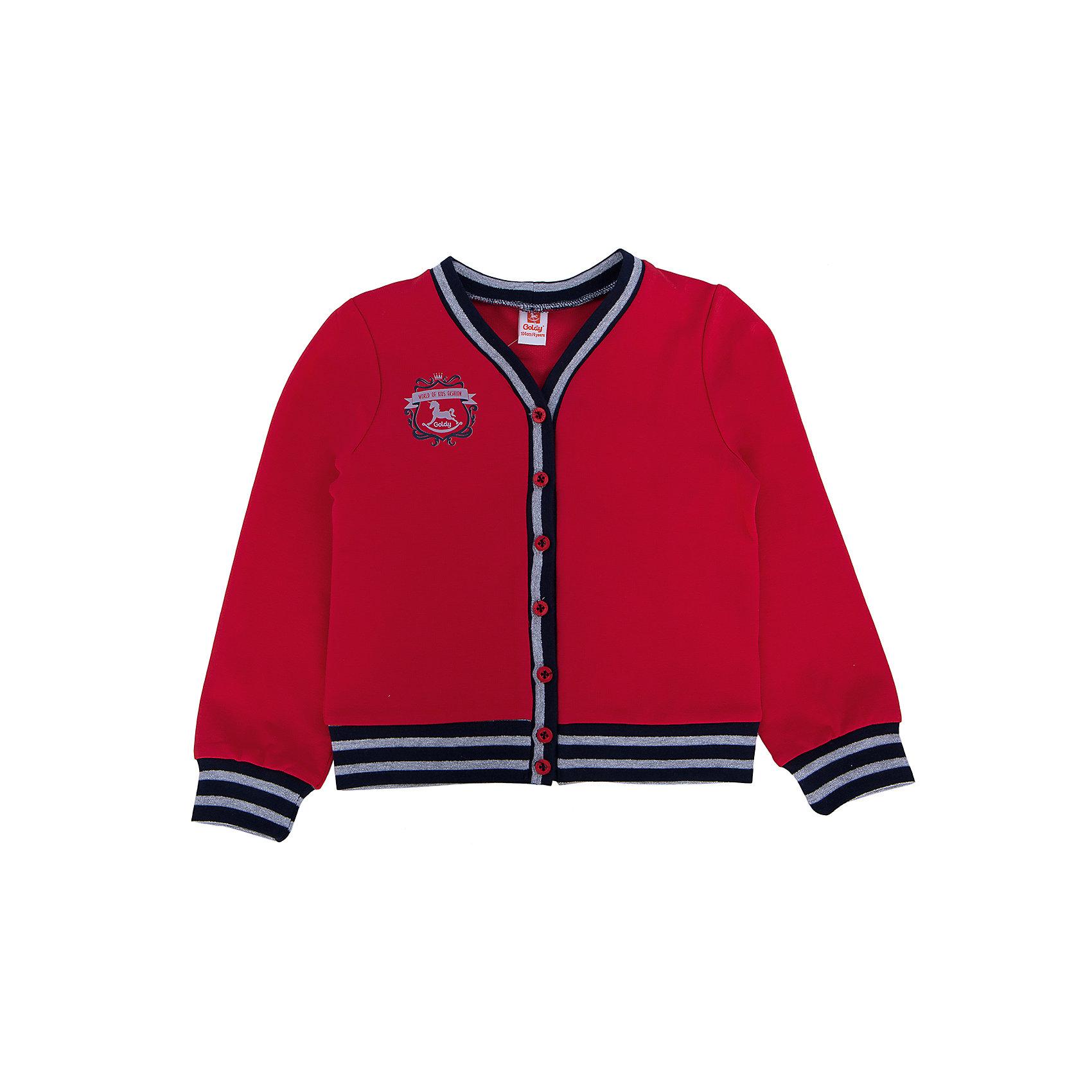 Куртка для девочки GoldyЛегкая куртка для девочки поможет разнообразить гардероб, создать подходящий погоде ансамбль. Удобный крой и качественный материал обеспечат ребенку комфорт при ношении изделия. <br>Куртка очень стильно смотрится благодаря актуальному дизайну. Она декорирована вышивкой и контрастной окантовкой, рукава длинные. Материал - легкий, но прочный, отлично подходит для детской одежды, состоит преимущественно из дышащего натурального хлопка. Очень приятен на ощупь, не вызывает аллергии.<br><br>Дополнительная информация:<br><br>материал: хлопок 96%, лайкра 4%;<br>цвет: разноцветный;<br>декорирована вышивкой;<br>длинные рукава.<br><br>Куртку для девочки от бренда Goldy (Голди) можно купить в нашем магазине.<br><br>Ширина мм: 356<br>Глубина мм: 10<br>Высота мм: 245<br>Вес г: 519<br>Цвет: разноцветный<br>Возраст от месяцев: 24<br>Возраст до месяцев: 36<br>Пол: Женский<br>Возраст: Детский<br>Размер: 98,92,104,110,116,122<br>SKU: 4793667