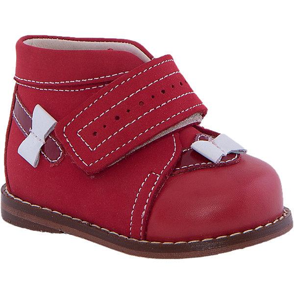 Ботинки для девочки ТОТТОБотинки<br>Ботинки для девочки ТОТТО<br>Красивые и удобные ботинки для девочки от Российского производителя ТОТТО. Произведены в соответствии с рекомендациями ортопедов, имеют супинатор, который предотвращает образование плоскостопия и жесткий задник, продленный до середины стопы. Ботинки обеспечивают плотную фиксацию голеностопа и имеют мягкие нейтрализующие швы. Каблук Томаса распределяет нагрузку на стопу и не дает ей заваливаться внутрь. Свободная, широкая передняя часть ботинка не ограничивает формирование и рост детской стропы и пальчиков. Упругая подошва позволяет защитить еще не развитые мышцы стоп и связки от растяжения и повреждения. Яркий красный цвет ботинок отлично сочетается с романтичной отделкой деталей ботиночек. Застежка-липучка позволяет легко фиксировать обувь по ножке ребенка. Идеальные ботиночки для первых шажков и не только!<br>Дополнительная информация:<br>- Тип застежки: липучка<br>Состав:<br>- Натуральная кожа<br>Ботинки для девочки ТОТТО можно купить в нашем магазине.<br>Подробнее:<br>Для детей в возрасте: от 0-6 мес.<br>Номер товара: 4794635<br>Страна производитель: Российская Федерация<br>Ширина мм: 262; Глубина мм: 176; Высота мм: 97; Вес г: 427; Цвет: красный; Возраст от месяцев: 6; Возраст до месяцев: 9; Пол: Женский; Возраст: Детский; Размер: 19,20,18,17; SKU: 4794634;