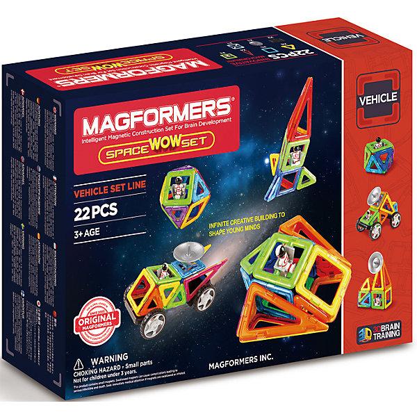 Купить со скидкой Магнитный конструктор Space Wow, MAGFORMERS