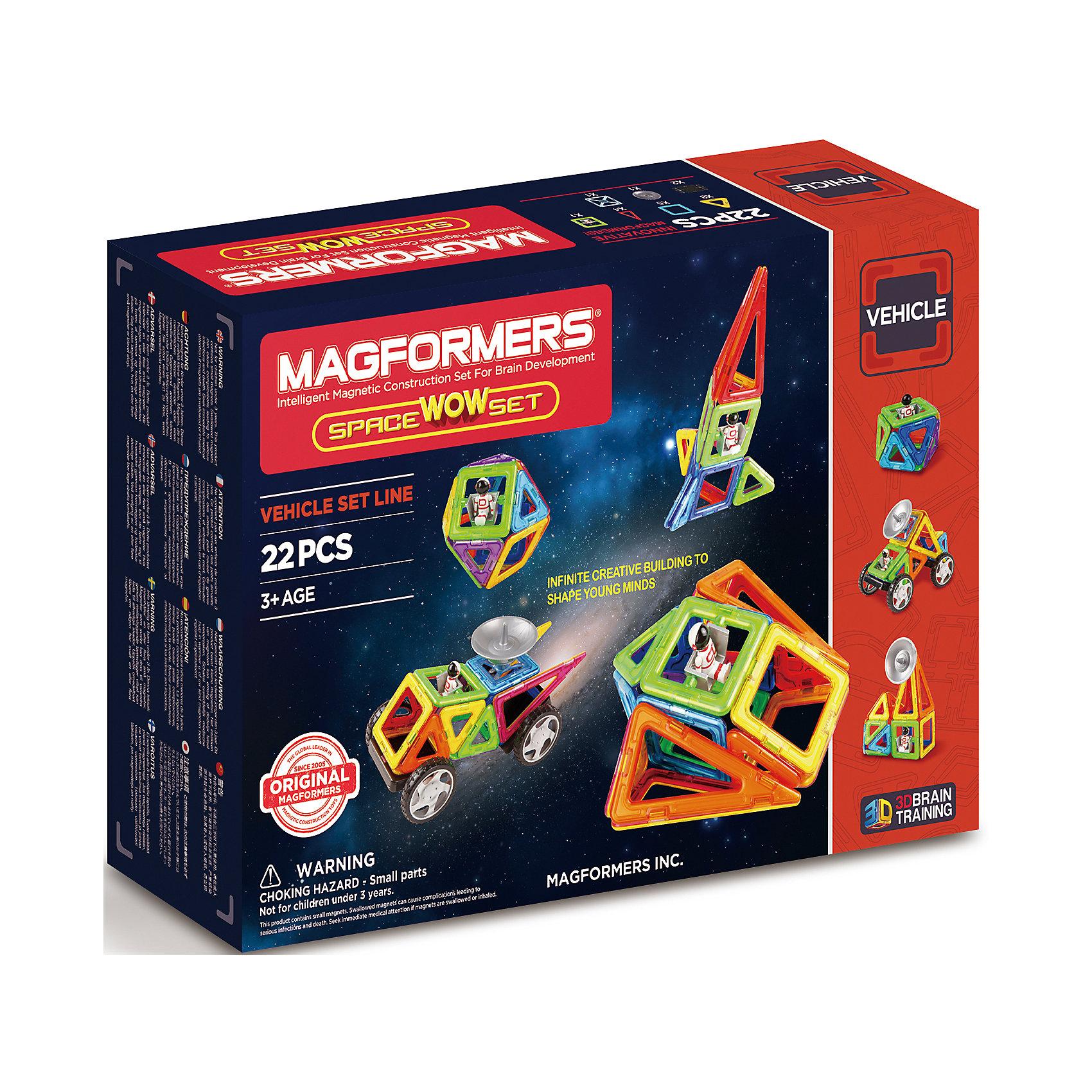 MAGFORMERS Магнитный конструктор Space Wow, MAGFORMERS магнитный конструктор magformers space treveller set 35 элементов 703007