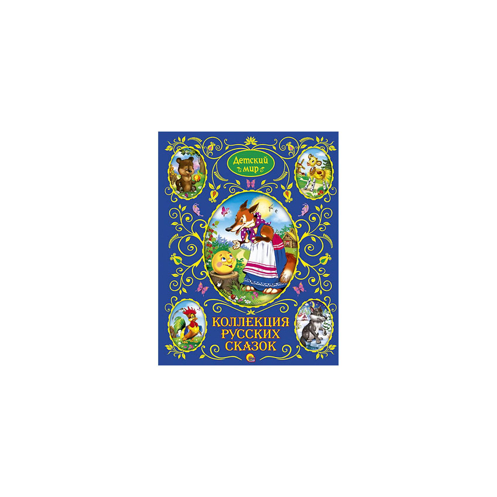 Проф-Пресс Коллекция  русских сказок, Детский мир петушок и бобовое зернышко кот и лиса