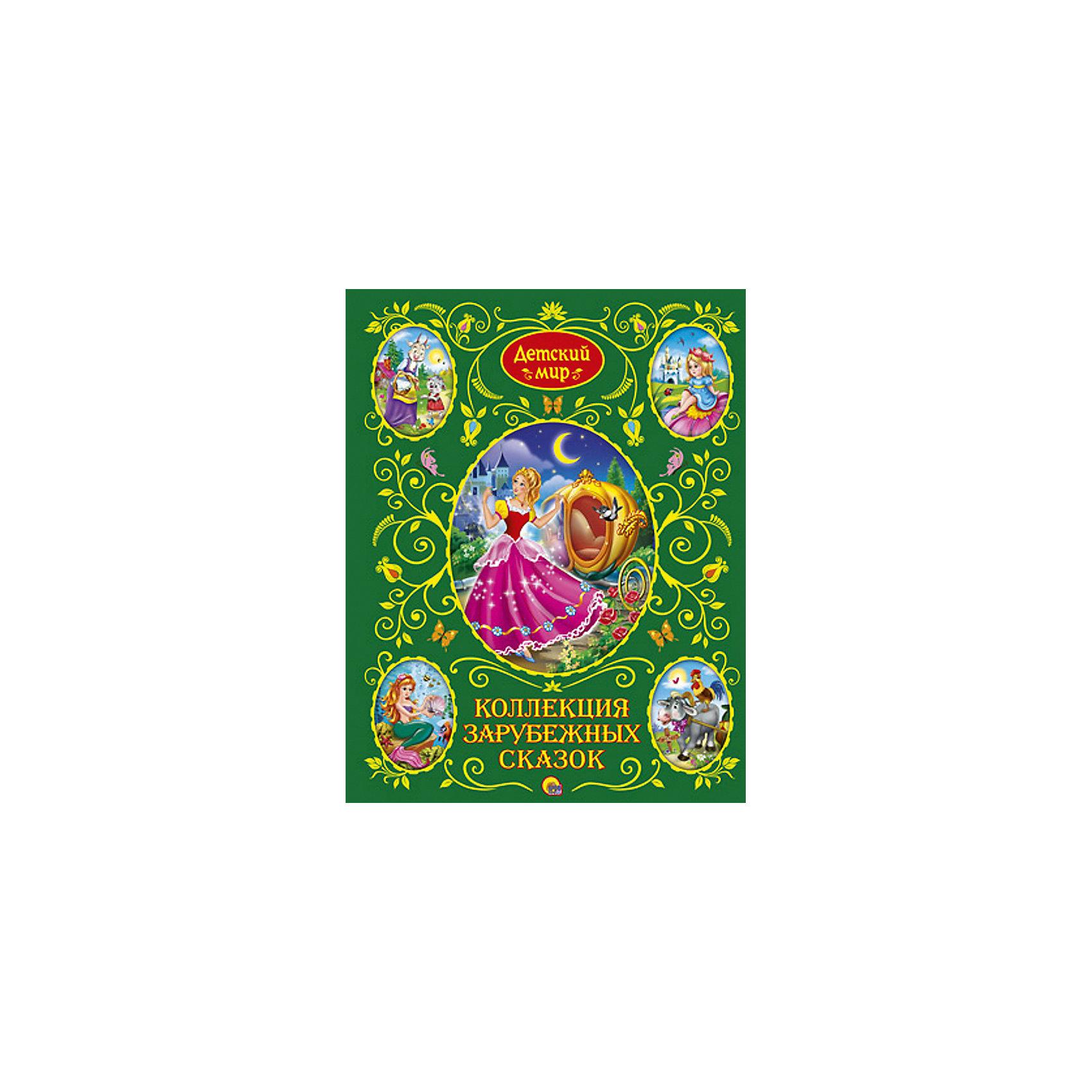 Проф-Пресс Коллекция зарубежных сказок, Детский мир проф пресс книга любимые истории белоснежка и семь гномов disney princess