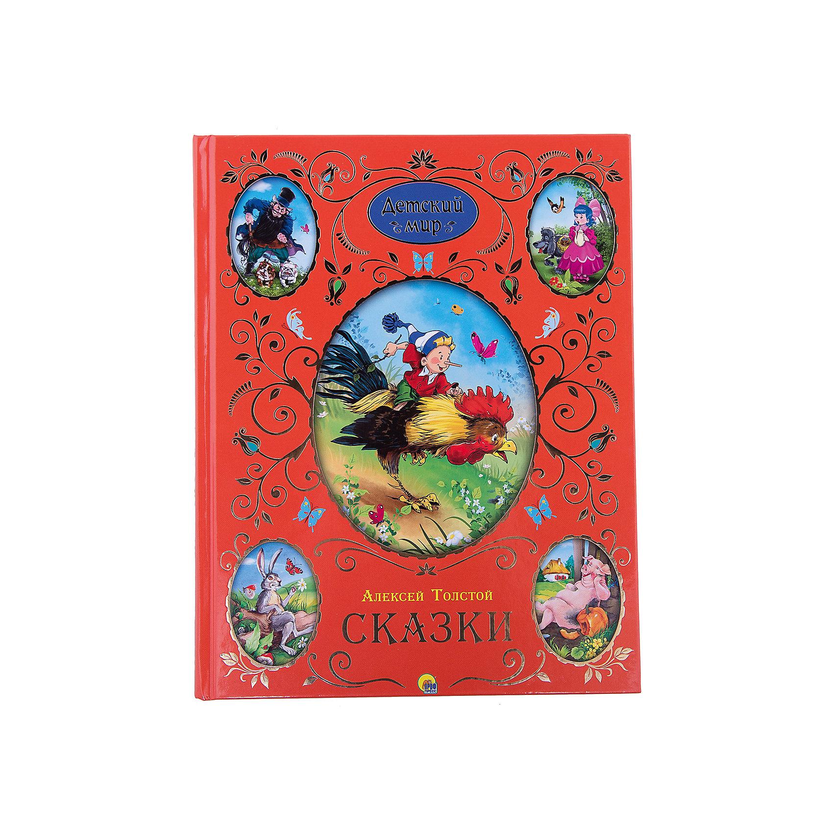 Лучшие произведения для детей, А.Н. Толстой Детский мирТолстой А.Н.<br>Произведения Алексея Толстого - это любимая классика, на которой выросло не одно поколение читателей. В книге собраны лучшие произведения для малышей: замечательная история Золотой ключик, или Приключения Буратино, а также знаменитые поучительные Сорочьи сказки. Яркие и живые, но в то же время кукольные иллюстрации как нельзя лучше сочетаются с повествованием о деревянном человечке. А вот к сказкам, написанным в духе русских народных, картинки выполнены более реалистично. Каждый маленький читатель найдёт историю на свой вкус!<br>Для чтения родителями детям.<br><br>Ширина мм: 207<br>Глубина мм: 26<br>Высота мм: 260<br>Вес г: 720<br>Возраст от месяцев: 24<br>Возраст до месяцев: 84<br>Пол: Унисекс<br>Возраст: Детский<br>SKU: 4795439
