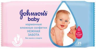 Влажные салфетки Нежная забота 25 шт., Johnson`s baby