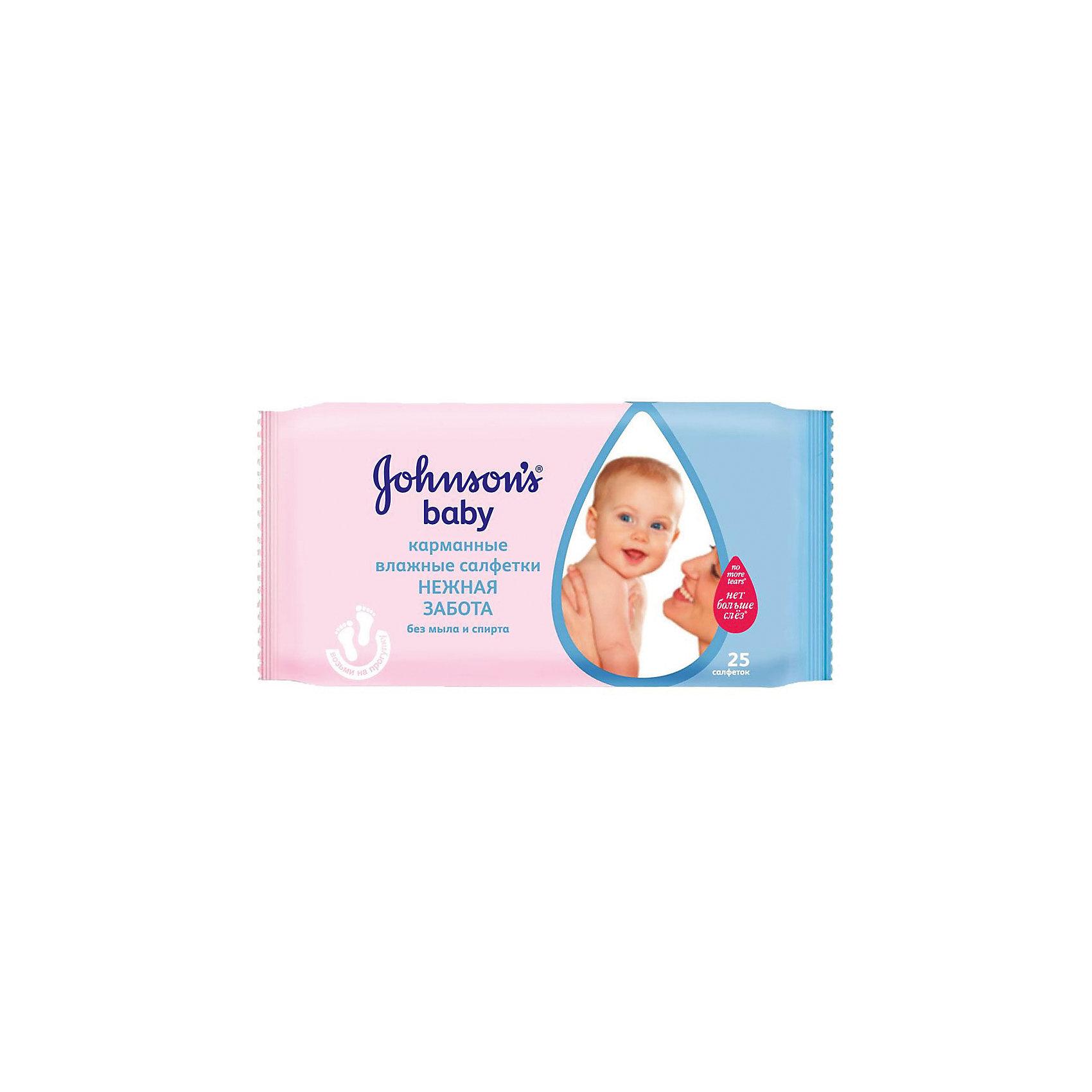 Влажные салфетки Нежная забота 25 шт., Johnson`s babyВлажные салфетки<br>Влажные салфетки Johnsons baby Нежная забота созданы специально для ухода и нежного очищения детской кожи. Они очищают детскую кожу настолько деликатно, что их можно использовать даже для чувствительной области вокруг глаз. Салфетки пропитаны очищающим детским лосьоном, на 97% состоящим из чистейшей воды, и содержат ингредиенты натурального происхождения.<br><br>Ширина мм: 55<br>Глубина мм: 136<br>Высота мм: 98<br>Вес г: 155<br>Возраст от месяцев: 0<br>Возраст до месяцев: 36<br>Пол: Унисекс<br>Возраст: Детский<br>SKU: 4796691
