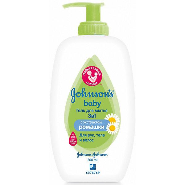 Гель для мытья 3в1 200 мл., Johnson`s babyКосметика для малыша<br>Гель с приятным успокаивающим ароматом разработан специально для очищения кожи и волос малышей. Формула средства обогащена экстрактом ромашки для сведения к минимуму риска аллергии. При нанесении гель создает мягкую и нежную кремовую пенку, которая защищает чувствительную кожу ребенка. Этот гель подарит крохе чудесное настроение и превратит мытье в удовольствие.<br><br>Ширина мм: 48<br>Глубина мм: 85<br>Высота мм: 163<br>Вес г: 260<br>Возраст от месяцев: -2147483648<br>Возраст до месяцев: 2147483647<br>Пол: Унисекс<br>Возраст: Детский<br>SKU: 4796694