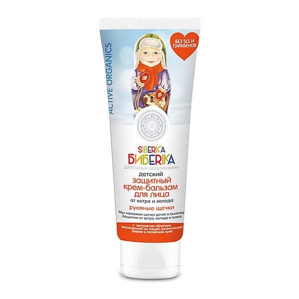 Крем-бальзам защитный для лица от ветра и холода Румяные щёчки, 75 мл, Siberica БибеrikaКосметика для малыша<br>Характеристики товара:<br><br>• возраст: от 0 лет;<br>• пол: для девочек и мальчиков;<br>• тип: крем защитный для лица;<br>• состав: экстракт облепихи, экстракт кладонии, масло кедровой живицы;<br>• размер упаковки: 14х6х2 см.;<br>• объем: 75 мл.;<br>• вес в упаковке: 85 гр.;<br>• страна производитель: Россия.<br><br>Крем-бальзам для детей предназначен для защиты лица во время зимних прогулок.<br><br>Органический экстракт облепихи интенсивно питает и укрепляет защитный барьер кожи, снимает раздражение и покраснение, экстракт кладонии снежной смягчает и увлажняет кожу, предупреждает ее обезвоживание, масло кедровой живицы эффективно защищает нежные щечки малыша от холода и ветра, обладает противовоспалительным действием, предупреждает сухость и шелушение. <br><br>Товар сертифицирован.<br><br>Крем-бальзам защитный для лица можно купить в нашеим интернет-магазине.<br><br>Ширина мм: 55<br>Глубина мм: 35<br>Высота мм: 140<br>Вес г: 87<br>Возраст от месяцев: -2147483648<br>Возраст до месяцев: 2147483647<br>Пол: Унисекс<br>Возраст: Детский<br>SKU: 4796720