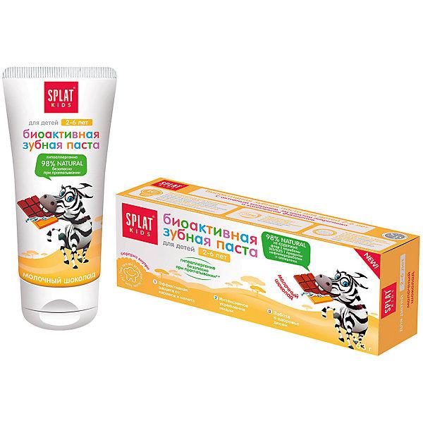 Натуральная зубная паста для детей от 2 до 6 лет, Splat Kids, молочный шоколадДетская зубная паста<br>Эффективная, натуральная и безопасная при проглатывании детская зубная паста для нежной защиты от кариеса и интенсивного укрепления эмали, заботы о здоровье десен. Помогает в игровой форме научить ребенка чистить зубы просто и весело.Инновационная, защищенная патентом система LUCTATOL®, на основе экстракта лакричника и молочных ферментов уничтожает кариесогенные бактерии и блокирует их дальнейшее развитие.<br><br>Ширина мм: 140<br>Глубина мм: 53<br>Высота мм: 40<br>Вес г: 83<br>Возраст от месяцев: 24<br>Возраст до месяцев: 72<br>Пол: Унисекс<br>Возраст: Детский<br>SKU: 4796726
