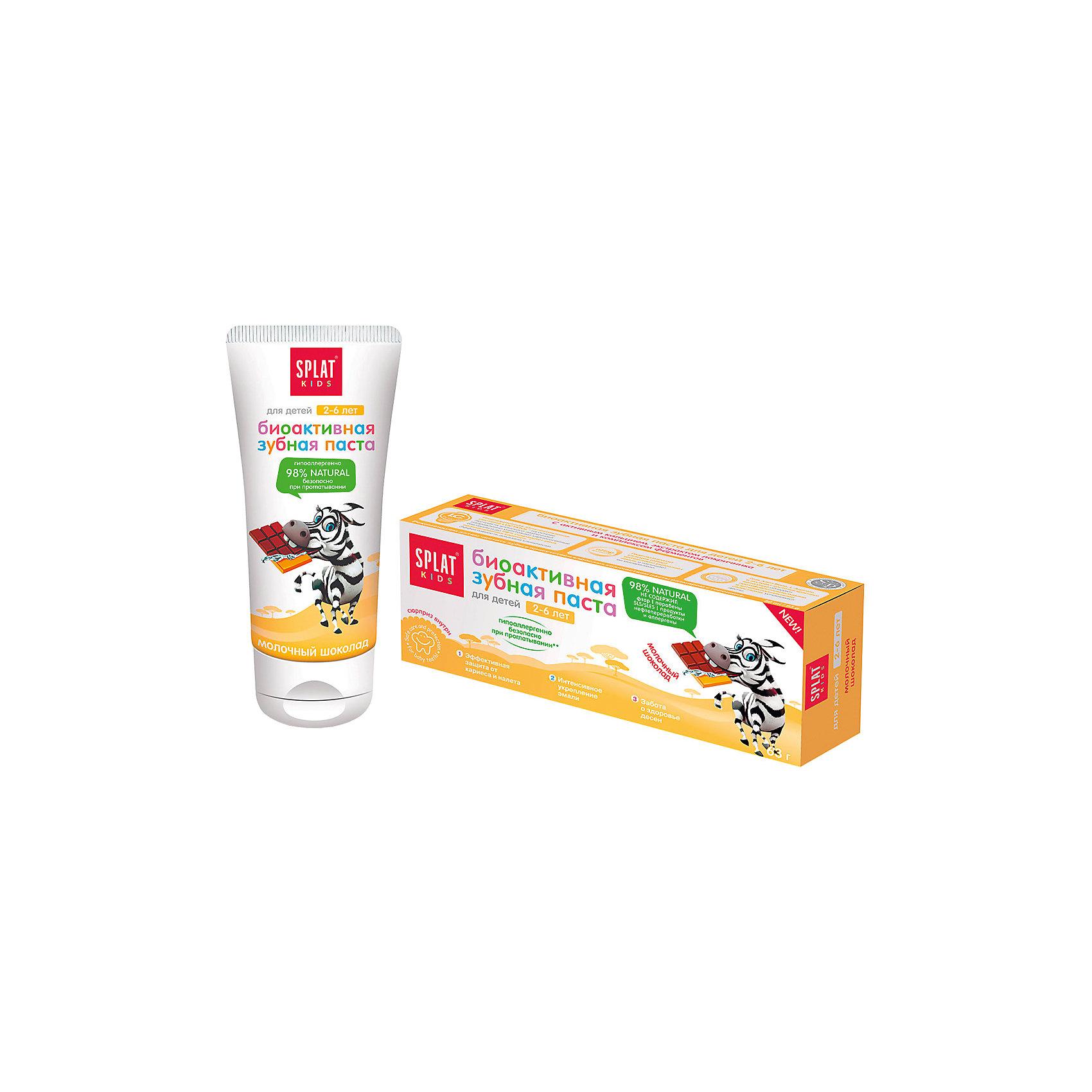 Натуральная зубная паста для детей от 2 до 6 лет, Splat Kids, молочный шоколадЗубные пасты<br>Эффективная, натуральная и безопасная при проглатывании детская зубная паста для нежной защиты от кариеса и интенсивного укрепления эмали, заботы о здоровье десен. Помогает в игровой форме научить ребенка чистить зубы просто и весело.Инновационная, защищенная патентом система LUCTATOL®, на основе экстракта лакричника и молочных ферментов уничтожает кариесогенные бактерии и блокирует их дальнейшее развитие.<br><br>Ширина мм: 140<br>Глубина мм: 53<br>Высота мм: 40<br>Вес г: 83<br>Возраст от месяцев: 24<br>Возраст до месяцев: 72<br>Пол: Унисекс<br>Возраст: Детский<br>SKU: 4796726