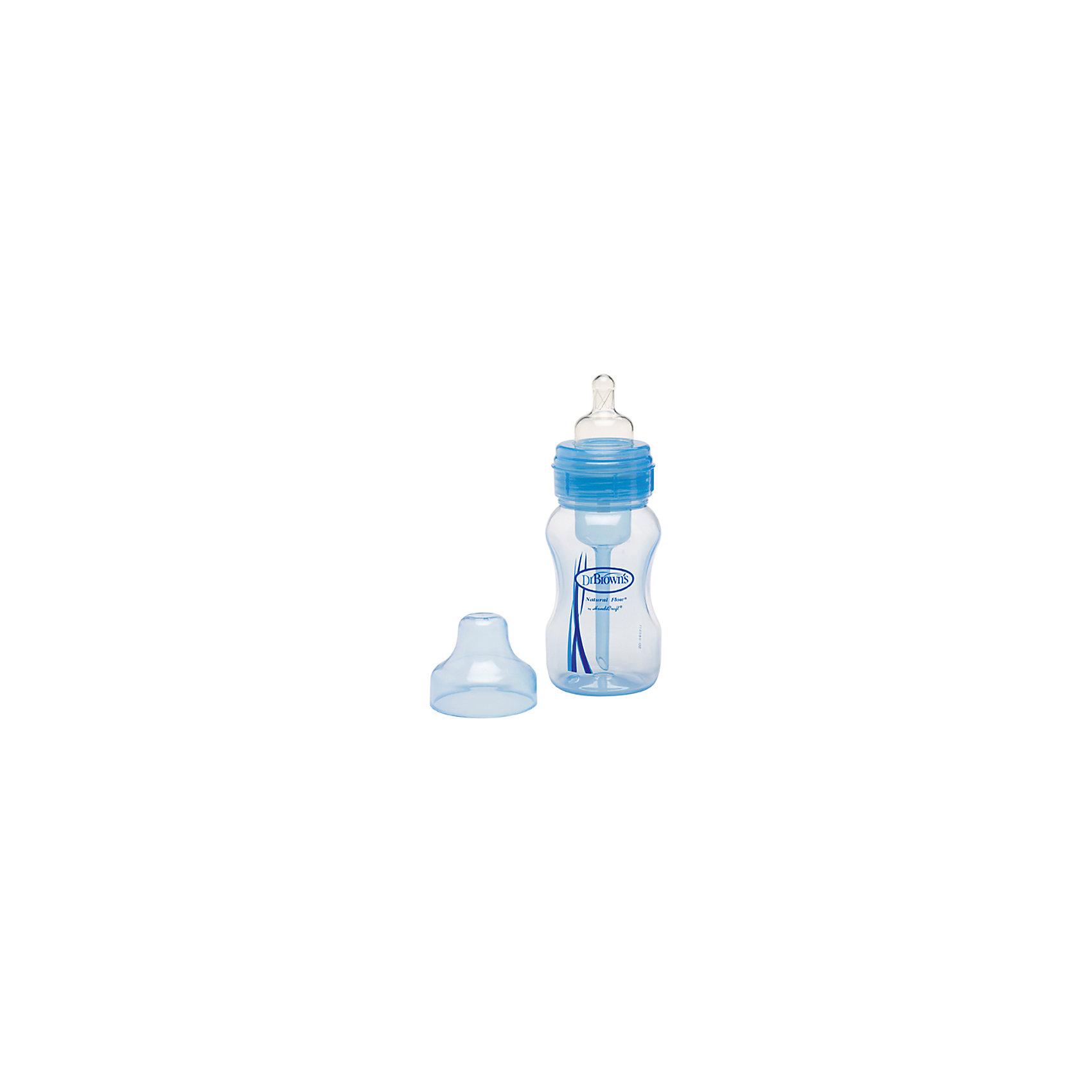 Dr.Brown's Бутылочка с широким горлышком 240 мл, полипропилен, Dr. Brown, синий