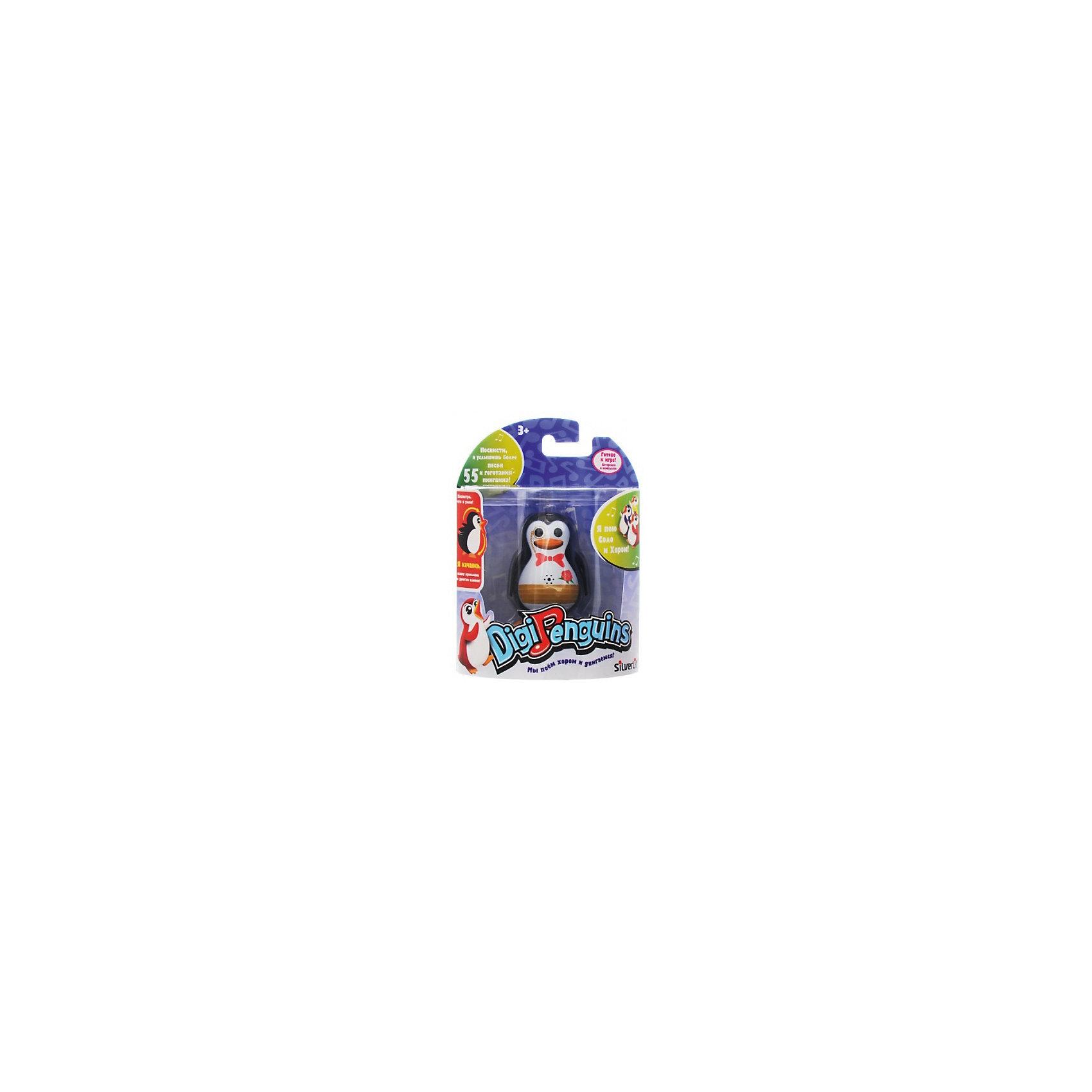 Silverlit Поющий пингвин с кольцом, черный, DigiBirds мягкая игрушка пингвин tux купить