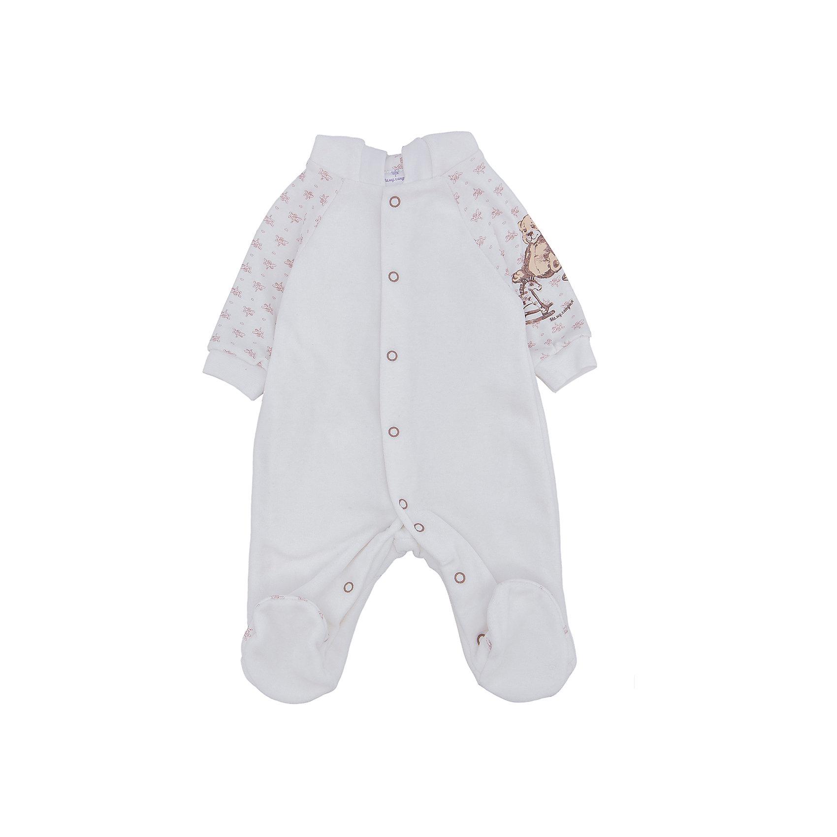 Комбинезон МамуляндияКомбинезоны<br>Велюровый комбинезон для новорожденных. Удобное расположение кнопок для переодевания малыша. <br>Состав 100% хлопок. <br>Рекомендации по уходу: стирать при 40 С, гладить при средней температуре, носить с удовольствием.  Состав: 100% хлопок<br><br>Ширина мм: 157<br>Глубина мм: 13<br>Высота мм: 119<br>Вес г: 200<br>Цвет: бежевый<br>Возраст от месяцев: 0<br>Возраст до месяцев: 3<br>Пол: Унисекс<br>Возраст: Детский<br>Размер: 56,62<br>SKU: 4797245