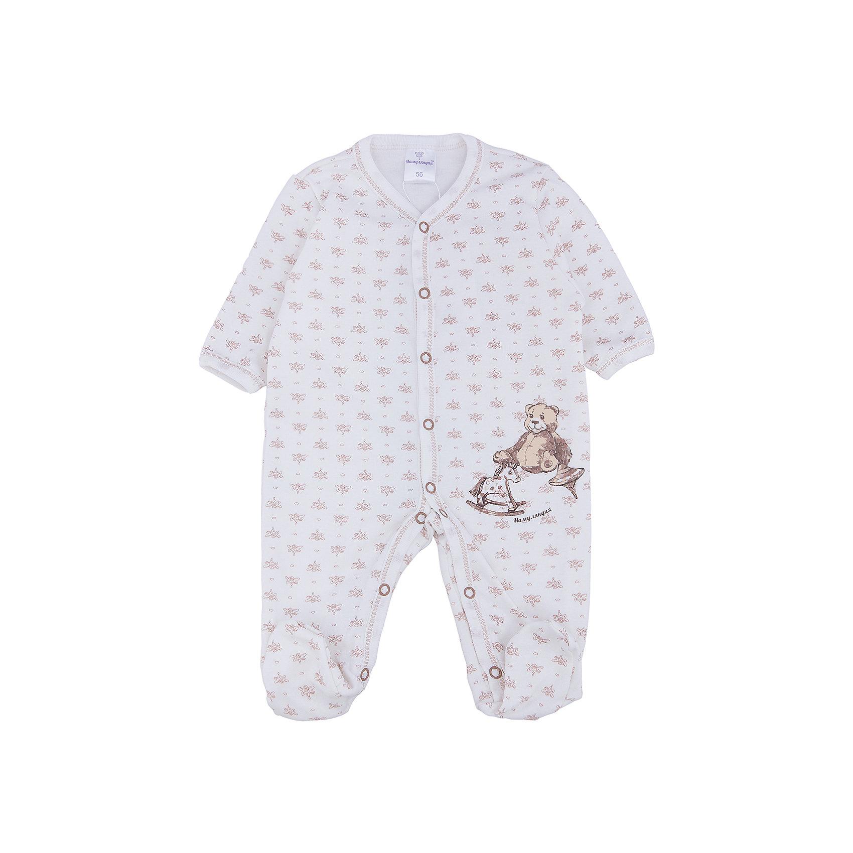 Комбинезон МамуляндияКомбинезон для новорожденных. Изготовлен из  трикотажного полотна высшего качества. Удобное расположение кнопок для переодевания малыша. <br>Состав 100% хлопок. <br>Рекомендации по уходу: стирать при 40 С, гладить при средней температуре, носить с удовольствием.  Состав: 100% хлопок<br><br>Ширина мм: 157<br>Глубина мм: 13<br>Высота мм: 119<br>Вес г: 200<br>Цвет: бежевый<br>Возраст от месяцев: 12<br>Возраст до месяцев: 15<br>Пол: Унисекс<br>Возраст: Детский<br>Размер: 80,74,68,56,62<br>SKU: 4797258
