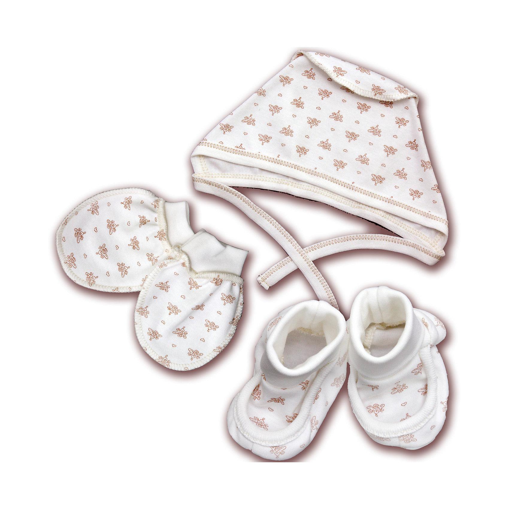 Комплект из 3-х предметов МамуляндияКомплект для новорожденных из 3-х предметов. В комплект входят: чепчик, царапки и пинетки. <br>Состав 100% хлопок (пенье)<br>Размеры: 36, 40, 44<br>Рекомендации по уходу: стирать при 40 С, гладить при средней температуре. Состав: 100% хлопок<br><br>Ширина мм: 157<br>Глубина мм: 13<br>Высота мм: 119<br>Вес г: 200<br>Цвет: бежевый<br>Возраст от месяцев: 1<br>Возраст до месяцев: 2<br>Пол: Унисекс<br>Возраст: Детский<br>Размер: 36,40<br>SKU: 4797293