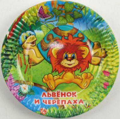 Веселый праздник Набор из 6-и тарелок Львёнок и Черепаха