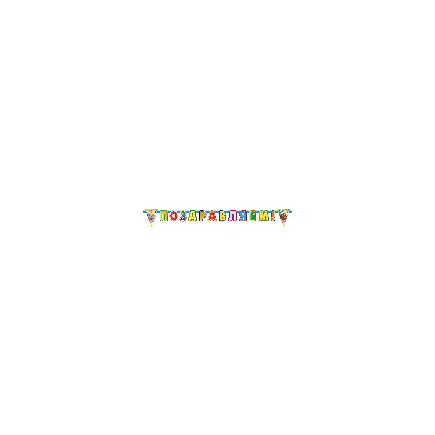 Гирлянда Винни-ПухГирлянда Винни Пух создаст праздничное настроение на любом торжестве!<br><br>Дополнительная информация:<br><br>- Материал: плотная бумага.<br>- Размер гирлянды: 2 м.<br>- Размер упаковки: 28х21х0,5 см.<br>- Вес в упаковке: 70 г.<br><br>Купить гирлянду Винни-Пух можно в нашем магазине.<br><br>Ширина мм: 28<br>Глубина мм: 21<br>Высота мм: 0<br>Вес г: 70<br>Возраст от месяцев: 12<br>Возраст до месяцев: 2147483647<br>Пол: Унисекс<br>Возраст: Детский<br>SKU: 4797429