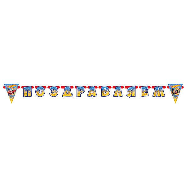Гирлянда-буквы, Hot WheelsБаннеры и гирлянды для детской вечеринки<br>Гирлянда создаст праздничное настроение на любом торжестве!<br><br>Дополнительная информация:<br><br>- Материал: плотная бумага, картон.<br>- Размер гирлянды: 190 см.<br>- Размер упаковки: 20х25х1 см.<br>- Вес в упаковке: 70 г.<br><br>Купить гирлянду-буквы Hot Wheels можно в нашем магазине.<br><br>Ширина мм: 20<br>Глубина мм: 25<br>Высота мм: 1<br>Вес г: 70<br>Возраст от месяцев: 12<br>Возраст до месяцев: 2147483647<br>Пол: Мужской<br>Возраст: Детский<br>SKU: 4797441