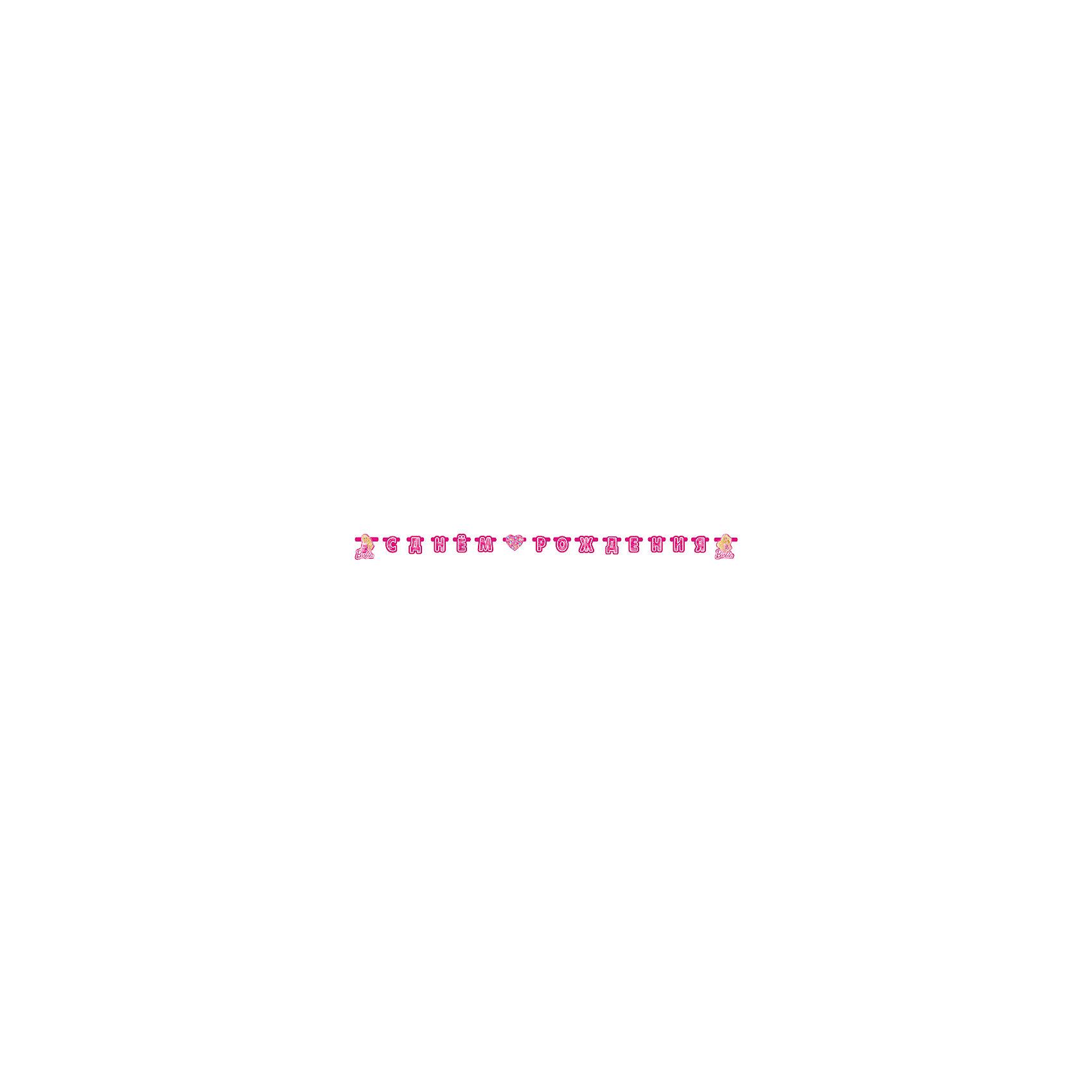 Гирлянда-буквы, Barbie