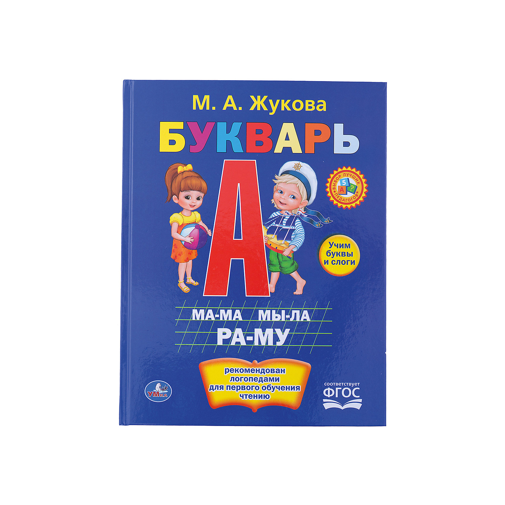 Букварь, М. А. ЖуковаАзбуки<br>Яркий, познавательный букварь для самых маленьких! <br><br>Дополнительная информация:<br><br>- Автор: М.А.Жукова.<br>- Возраст: от 12 месяцев.<br>- Материал: картон.<br>- Тип обложки: твердый.<br>- Иллюстрации: цветные.<br>- 144 страницы.<br>- ISBN: 9785506009900<br>- Размер упаковки: 20х27х1 см.<br>- Вес в упаковке: 340 г.<br><br>Купить букварь М.А Жукова, можно в нашем магазине.<br><br>Ширина мм: 20<br>Глубина мм: 27<br>Высота мм: 1<br>Вес г: 340<br>Возраст от месяцев: -2147483648<br>Возраст до месяцев: 2147483647<br>Пол: Унисекс<br>Возраст: Детский<br>SKU: 4797464