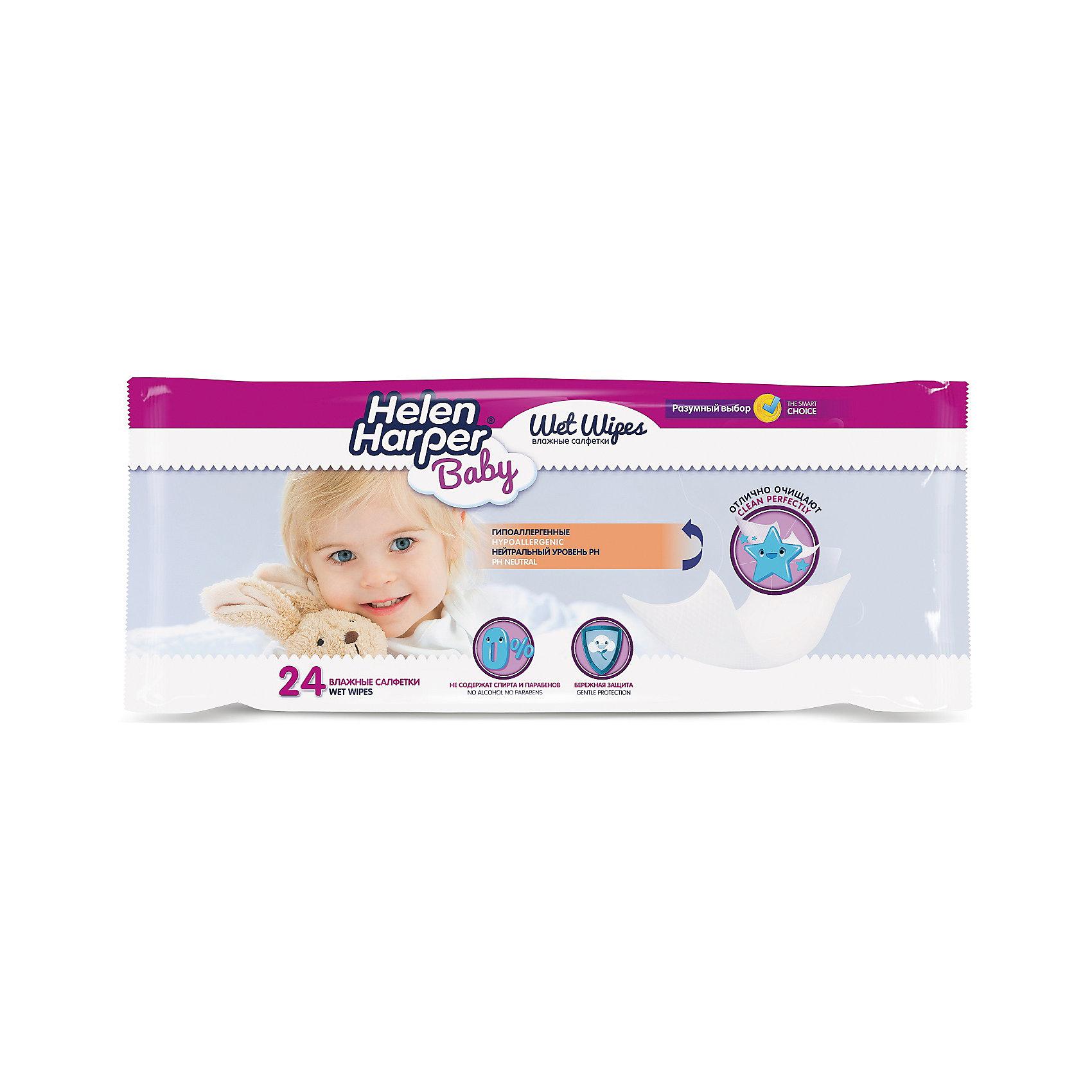 Детские влажные салфетки 24 шт., HELEN HARPERВлажные салфетки для новорожденных торговой марки Helen Harper были специально разработаны для нежной детской кожи. Салфетки пропитаны  очищающим составом, который обеззараживает кожу от вредных микроорганизмов, очищает поры и обладает прекрасным увлажняющим и смягчающим эффектом. Они идеальны в использовании при уходе за новорожденными, с их помощью не будет  пелёночного дерматита и опрелостей.<br>Влажные салфетки для новорожденных имеет удобную  маленькую  упаковку, которую легко взять с собой. Влажные салфетки торговой марки Helen Harper   очень нежные и прочные, мягко очищают, освежают кожу,<br><br>Дополнительная информация: <br><br>- торговая марка: : Helen harper <br>- возраст малыша: от рождения <br>- тип кожи: для всех типов <br>- по типу салфетки: влажные, гигиенические<br>- гипоаллергенный: да<br>- материал: целлюлоза <br>- количество в упаковке: (шт.) 24<br><br>Детские влажные салфетки торговой марки Helen harper  можно купить в нашем интернет-магазине.<br><br>Ширина мм: 200<br>Глубина мм: 20<br>Высота мм: 100<br>Вес г: 200<br>Возраст от месяцев: -2147483648<br>Возраст до месяцев: 2147483647<br>Пол: Унисекс<br>Возраст: Детский<br>SKU: 4801606