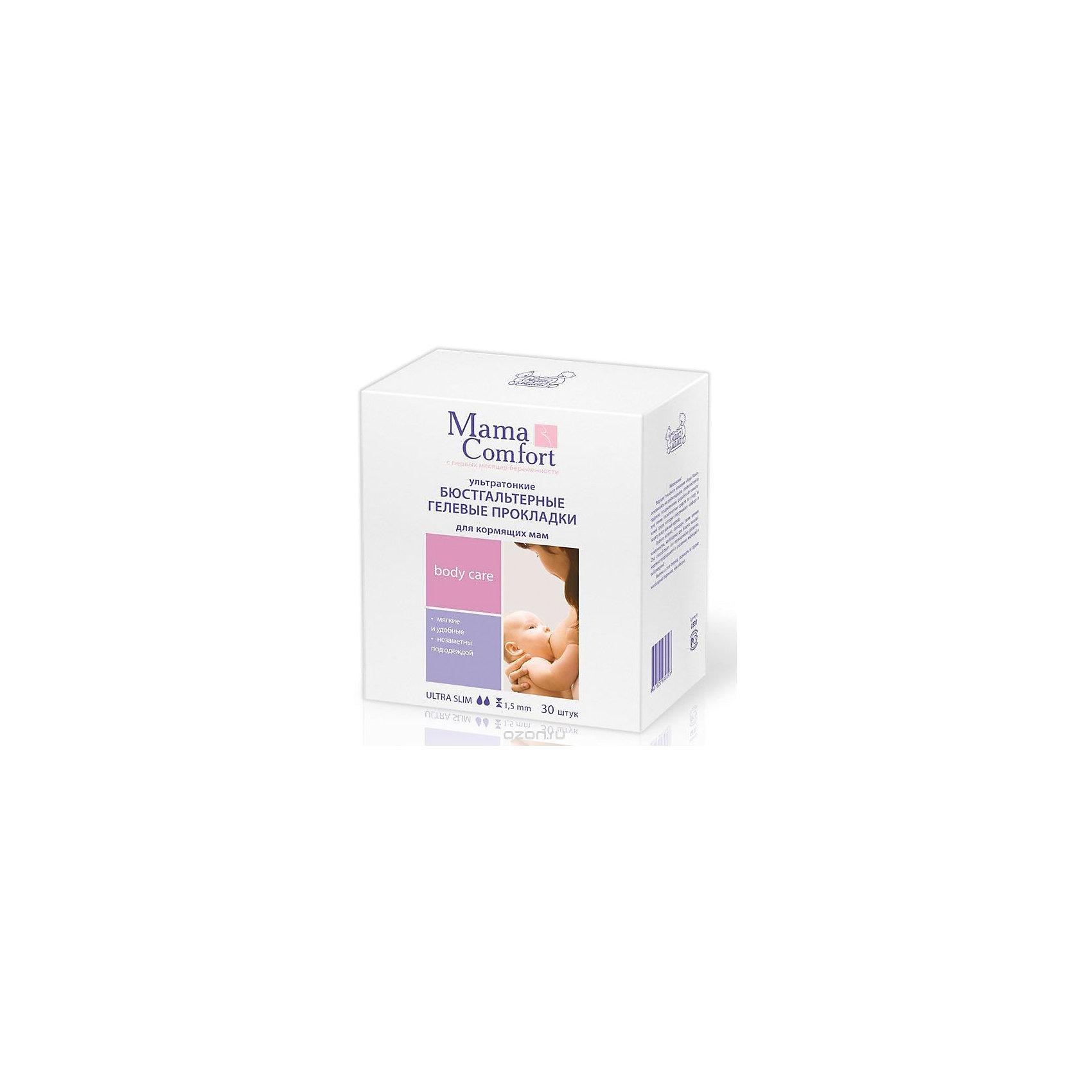 Бюстгальтерные гелевые прокладки для кормящих мам COMFORT 30 шт., MAMAНакладки на грудь<br>Во время лактации бюстгальтер промокает, что доставляет кучу неудобств кормящей матери. Тонкие (1,5 мм.) гелевые прокладки с нескользкой вставкой  Mama Comfort<br>избавят Вас от дискомфортных ощущений. Они обладают отличной впитываемостью за счет своей четырехслойной структуры, которая надежно защищает от протеканий. Прокладки  изготовлены из мягкого нетканого воздухопроницаемого материала, не натирающего нежную кожу вокруг груди.  Гелевые прокладки  абсолютно невидимые и их никто не увидит  под облегающей одеждой, что позволит Вам не изменяет своему стилю даже с появлением ребенка.<br><br>Дополнительная информация:<br> <br>- количество в упаковке (шт.): 30<br>- гигиена:  вкладыши для груди<br>- вес (кг): 0.3<br>- страна изготовления:  Россия<br>- страна- производитель: Франция<br>- вес в упаковке (кг): 0.35<br><br>Бюстгальтерные гелевые прокладки для кормящих мам Comfort     можно купить в нашем интернет-магазине.<br><br>Ширина мм: 250<br>Глубина мм: 150<br>Высота мм: 150<br>Вес г: 150<br>Возраст от месяцев: -2147483648<br>Возраст до месяцев: 2147483647<br>Пол: Унисекс<br>Возраст: Детский<br>SKU: 4801608