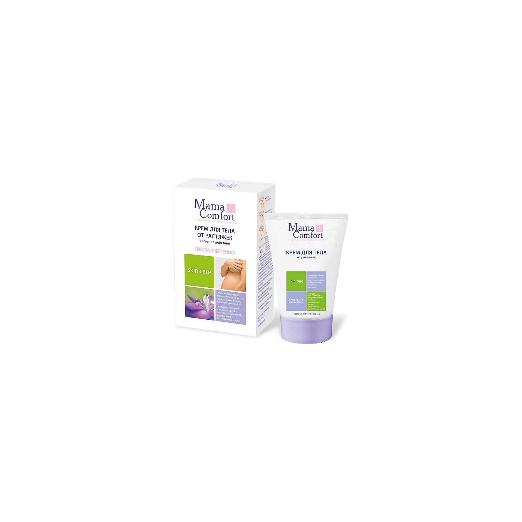 Крем для тела от растяжек COMFORT 100 мл., MAMAСредства для ухода<br>Сбалансированный комплекс витаминов, растительных экстрактов и масел, которые входят  в состав крема, интенсивно питают, увлажняют и повышают эластичность и упругость кожи в период беременности.<br>Входящий в состав крема инновационный комплекс поможет  восстановить нарушенную структуру  коллагеновых и эластиновых волокон в проблемных зонах.<br>Гиалуроновая кислота оказывает продолжительное увлажняющее действие, удерживая воду в межклеточном пространстве кожного покрова.<br>Ежедневное применение крема в течение беременности и в после родовой период нормализует состояние кожи, предупреждает появление растяжек, способствует уменьшению размера уже существующих.<br><br> Дополнительная информация: <br><br>- состав крема: <br>- экстракт конского каштана<br>- гиалуроновую кислоту.<br>- натуральные растительные масла.<br>- торговая марка: : Mama Comfort<br>- страна изготовления:  Россия<br><br>Крем для тела от растяжек Comfort 100 мл.,  можно купить в нашем интернет-магазине.<br><br>Ширина мм: 250<br>Глубина мм: 150<br>Высота мм: 150<br>Вес г: 150<br>Возраст от месяцев: -2147483648<br>Возраст до месяцев: 2147483647<br>Пол: Унисекс<br>Возраст: Детский<br>SKU: 4801611