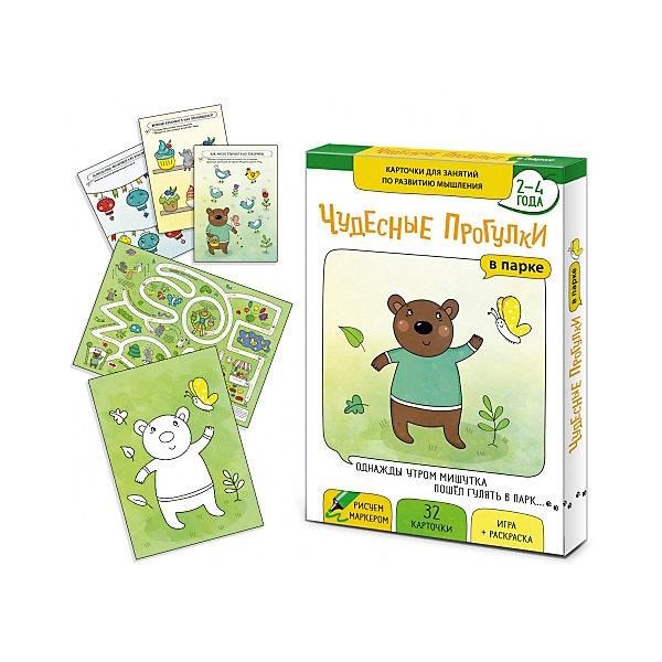Развивающие карточки Чудесные прогулки в паркеОбучающие карточки<br>Замечательный игровой комплект, в который входят:<br>- ЛАМИНИРОВАННЫЕ КАРТОЧКИ с развивающими заданиями. Ребёнок может многократно рисовать, тренируя координацию движений, внимание и память.<br>- НЕОБЫЧНАЯ ИГРА - ХОДИЛКА для самых маленьких. Ваш малыш будет проводить пальчиком по дорожке и выполнять интересные задания.<br>- ПОСТЕР - РАСКРАСКА с полюбившимся героем Мишуткой.<br>Возрастная группа: от 2 лет<br>Ширина мм: 152; Глубина мм: 252; Высота мм: 9; Вес г: 200; Возраст от месяцев: 24; Возраст до месяцев: 48; Пол: Унисекс; Возраст: Детский; SKU: 4802964;