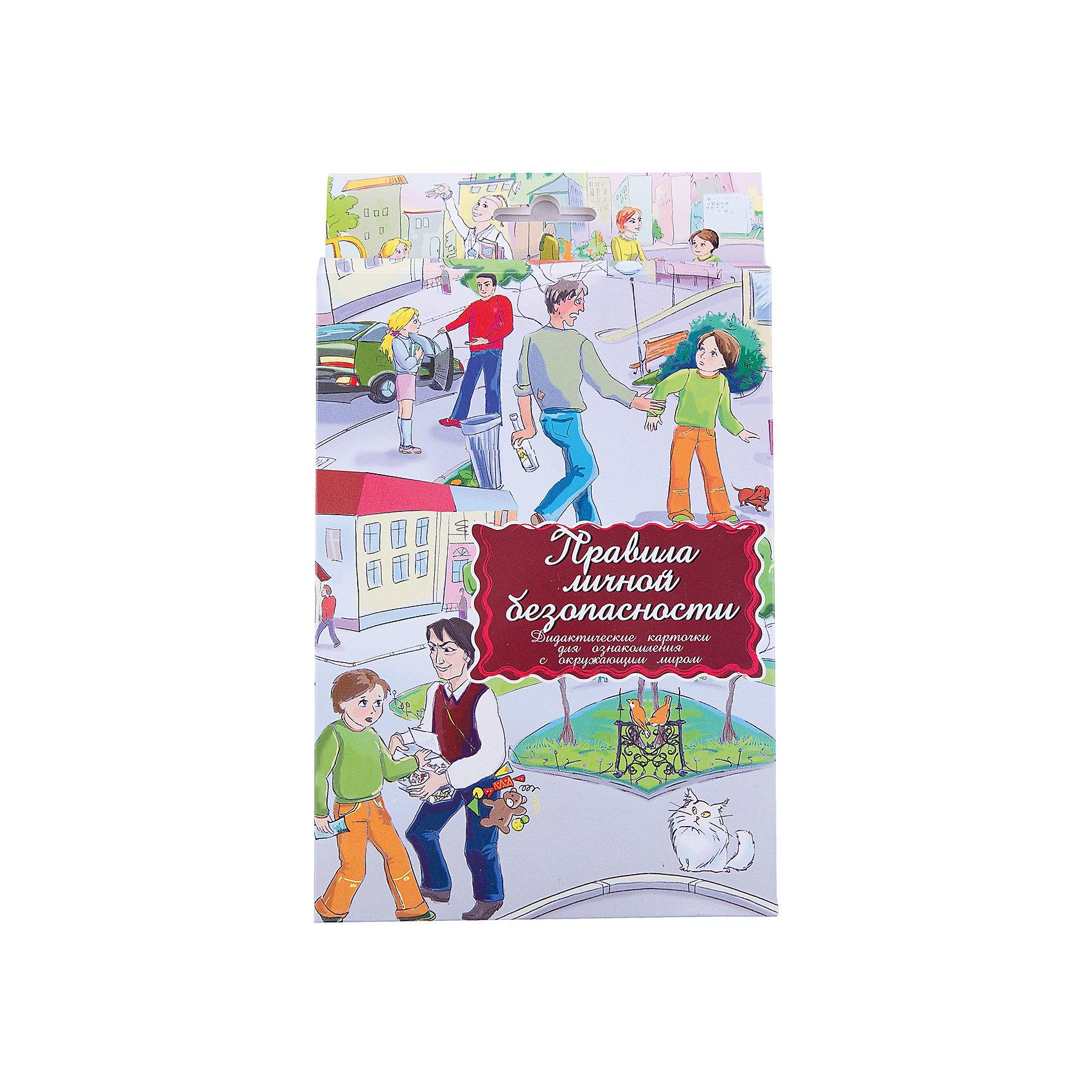 Дидактические карточки Правила личной безопасностиОбучающие карточки<br>Тематические комплекты дидактических карточек помогут познакомить ребенка с окружающим миром, развить речевые умения, научить сравнивать, классифицировать, обобщать. Карточки рекомендуются родителям для познавательных игр с детьми и занятий  по методике Г.Домана.  Могут использоваться в индивидуальной и групповой работе логопедами, психологами, воспитателями детских садов, учителями начальных классов.  В каждом комплекте 16 карточек, каждая из которых содержит интересную познавательную информацию об изображенном на ней предмете.<br><br>Ширина мм: 150<br>Глубина мм: 90<br>Высота мм: 90<br>Вес г: 200<br>Возраст от месяцев: 36<br>Возраст до месяцев: 2147483647<br>Пол: Унисекс<br>Возраст: Детский<br>SKU: 4802974