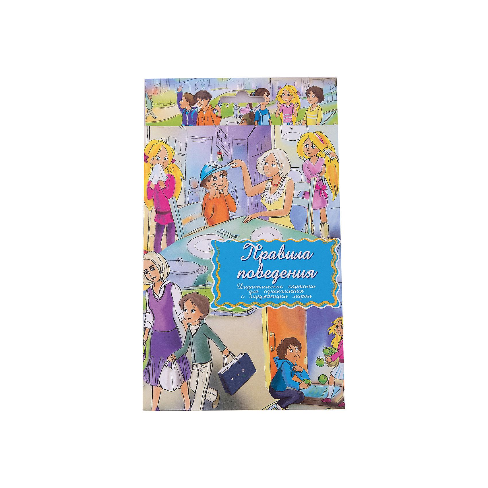 Дидактические карточки Правила поведенияОбучающие карточки<br>Тематические комплекты дидактических карточек помогут познакомить ребенка с окружающим миром, развить речевые умения, научить сравнивать, классифицировать, обобщать. Карточки рекомендуются родителям для познавательных игр с детьми и занятий  по методике Г.Домана.  Могут использоваться в индивидуальной и групповой работе логопедами, психологами, воспитателями детских садов, учителями начальных классов.  В каждом комплекте 16 карточек, каждая из которых содержит интересную познавательную информацию об изображенном на ней предмете.<br><br>Ширина мм: 150<br>Глубина мм: 90<br>Высота мм: 90<br>Вес г: 200<br>Возраст от месяцев: 36<br>Возраст до месяцев: 2147483647<br>Пол: Унисекс<br>Возраст: Детский<br>SKU: 4802976