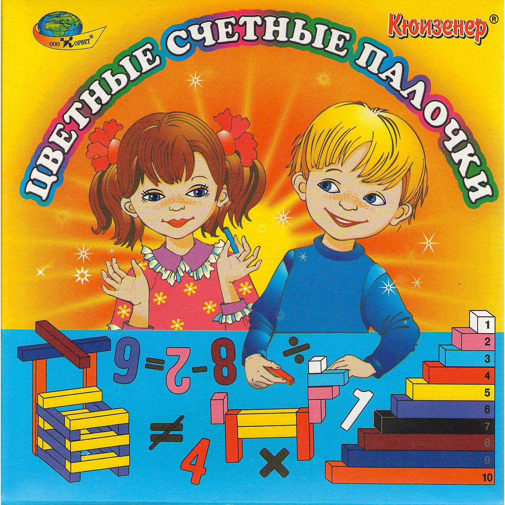 Цветные счетные палочки КюизенераОбучение счету<br>Каждая палочка – это число, выраженное цветом и величиной. С математической точки зрения палочки это множество, на котором легко обнаруживаются отношения эквивалентности и порядка. В этом множестве скрыты многочисленные математические ситуации. Цвет и величина, моделируя число, подводят детей к пониманию различных абстрактных понятий, возникающих в мышлении ребенка естественно как результат его самостоятельной практической деятельности. Использование «чисел в цвете» позволяет одновременно развить у детей представление о числе на основе счета и измерения. К выводу, что число появляется на основе счета и измерения, дети приходят на базе практической деятельности, в результате разнообразных упражнений. С помощью цветных палочек детей также легко подвести к осознанию отношений больше - меньше, больше – меньше на…, научить делить целое на части и измерять объекты условными мерками, поупражнять в запоминании состава чисел из единиц и меньших чисел, подойти вплотную к сложению, умножению, вычитанию и делению чисел. Кроме этого, играя с палочками, дети осваивают такие понятия как «левое», «длинное», «между», «каждый», «одна из…», «какой-нибудь», «быть одного и того же цвета», «быть не голубого цвета», «иметь одинаковую длину» и др. Комплект состоит из 116 пластмассовых призм 10-ти различных цветов и форм. Наименьшая призма имеет длину 10 мм и является кубом. Выбор цвета преследует цель облегчить использование комплекта. Палочки 2,4,8 образуют «красную семью», 3,6,9 – «синюю семью». «Семейство желтых» составляют 5 и 10. Подбор палочек в одно семейство (класс) происходит не случайно, а связан с определенным соотношением их по величине. Например, в семейство красных входят числа кратные двум и т.д. В каждом из наборов действует правило: чем больше длина палочки, тем больше значение того числа, которое она выражает.<br><br>Ширина мм: 17<br>Глубина мм: 7<br>Высота мм: 4<br>Вес г: 300<br>Возраст от месяцев: 36<br>Возраст до месяц
