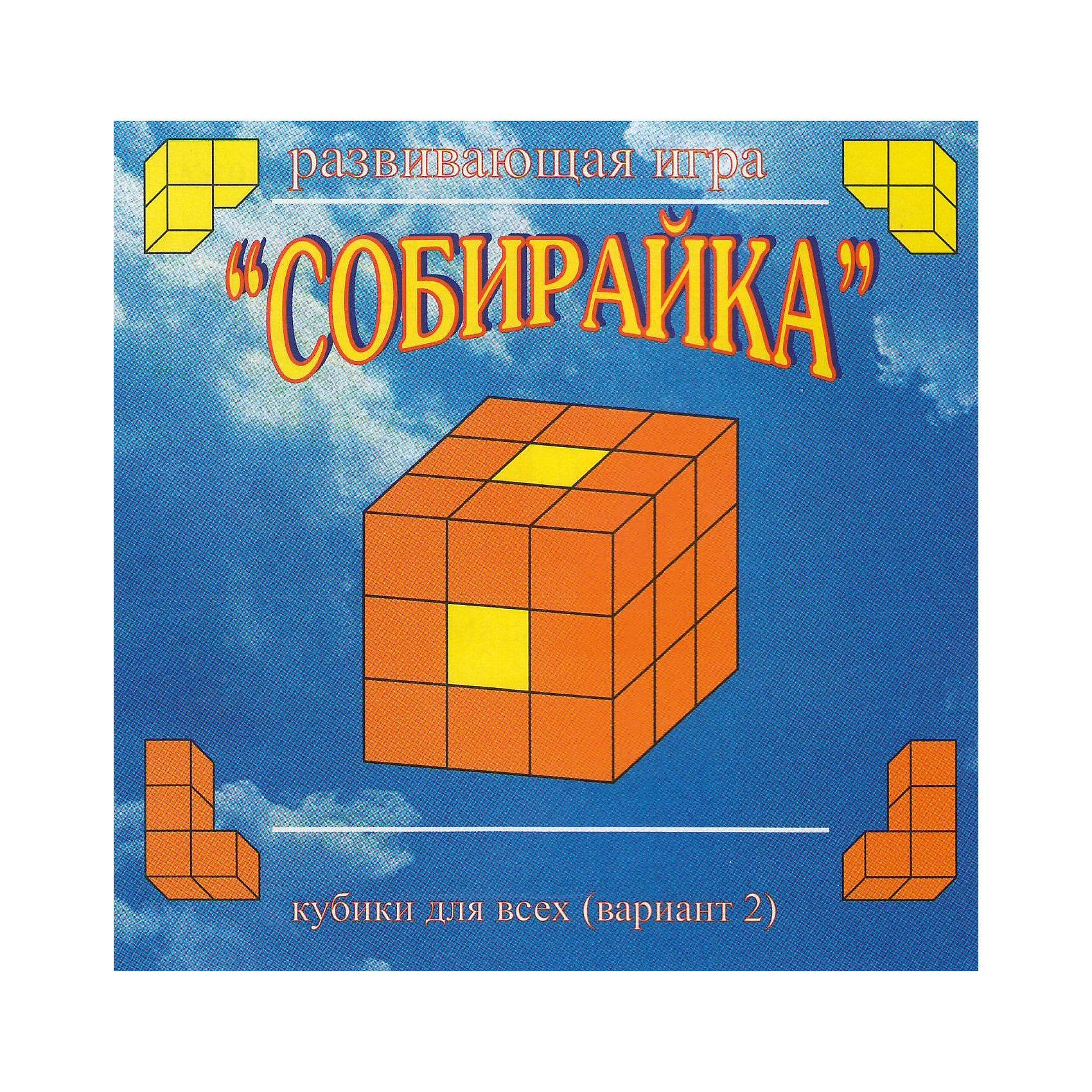 Развивающая игра «Собирайка. Кубики для всех»Развивающие игры<br>№2-Собирайка-состоит из шести фигур, склеенных из четырёх кубиков похожих на букву Г, и одного уголка. Кубики для всех - это занимательные игры для детей от 2,5 лет и старше. Они развивают внимание, память (особенно зрительную), комбинаторные способности, пространственное представление и воображение, логическое мышление, смекалку и сообразительность. Игры интересны ребёнку тем, что он, неожиданно для себя, создаёт конструкцию, автором которой и является.  Из элементов разной конфигурации можно составлять модели как на плоскости, так и в объёме.<br><br>Ширина мм: 9<br>Глубина мм: 9<br>Высота мм: 9<br>Вес г: 150<br>Возраст от месяцев: 36<br>Возраст до месяцев: 2147483647<br>Пол: Унисекс<br>Возраст: Детский<br>SKU: 4803017