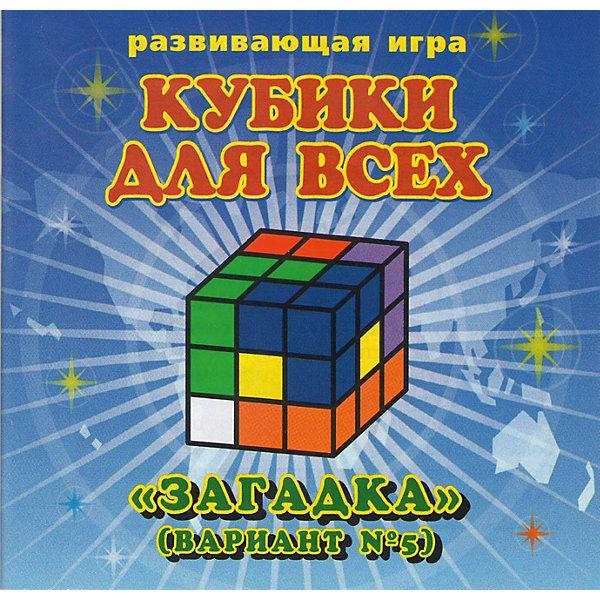 Развивающая игра «Загадка. Кубики для всех»Потешки, скороговорки, загадки<br>Логические кубики (Кубики для всех) – это первые занимательные игры для детей от 2,5 – 3х лет – своеобразная «умственная гимнастика». Построение заданных и создание новых фигур развивают пространственное мышление, воображение, память (особенно зрительную), творческие способности, комбинаторные способности, пространственное представление и воображение, логическое мышление, смекалку и сообразительность. Постоянный пальчиковый контакт с кубиками способствует развитию мелкой моторики, стимулирует речевые центры. Набор Логические кубики из 5-ти вариантов: Уголки, Собирайка, Эврика, Фантазия, Загадка являются более сложным и увлекательным занятием, чем игры с обычными кубиками.<br><br>Ширина мм: 9<br>Глубина мм: 9<br>Высота мм: 9<br>Вес г: 150<br>Возраст от месяцев: 36<br>Возраст до месяцев: 2147483647<br>Пол: Унисекс<br>Возраст: Детский<br>SKU: 4803020