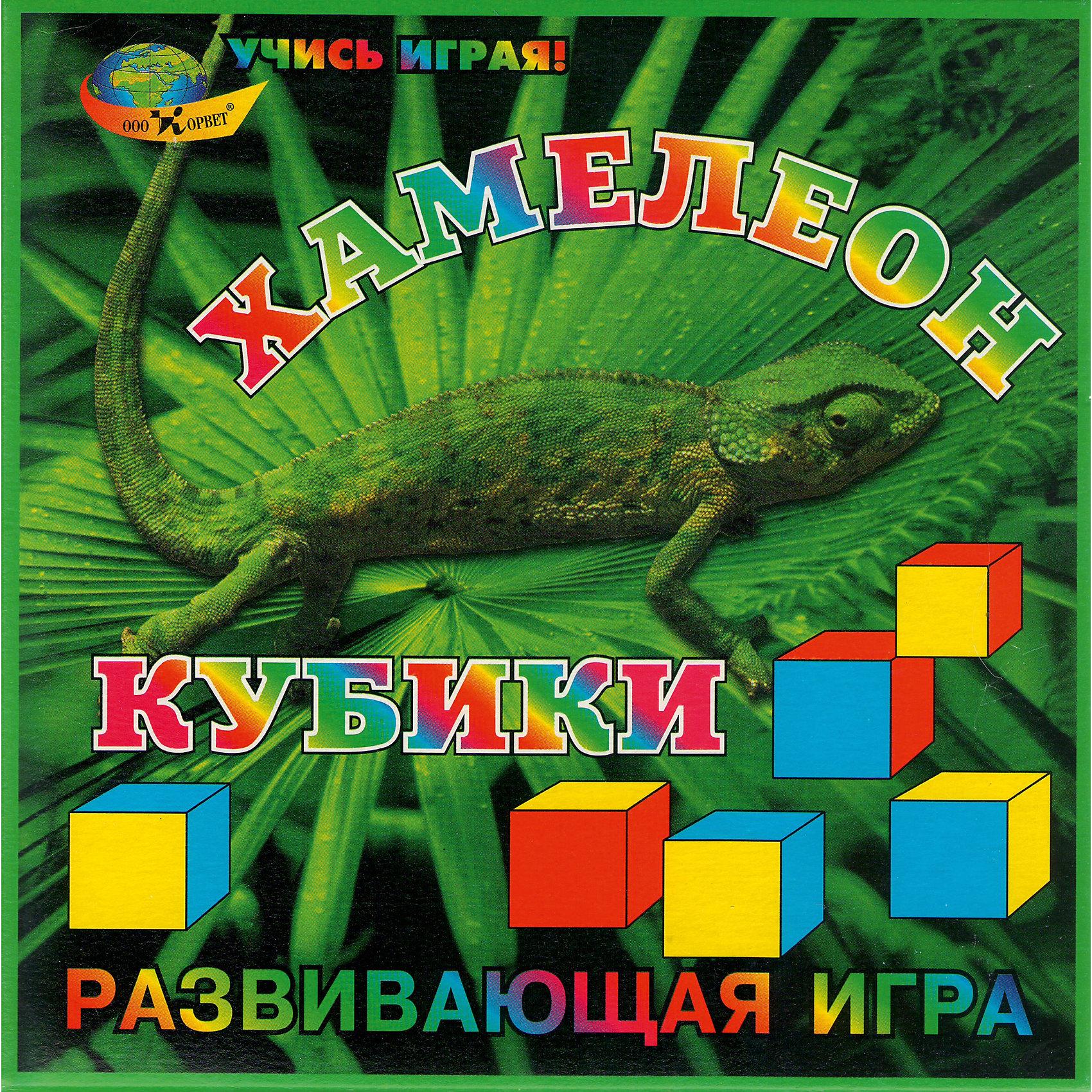 Развивающая игра Хамелеон. КубикиКубики<br>Игра состоит из 12 кубиков. Все кубики одинаковы, у каждого три грани, сходящиеся в одной вершине – окрашены одним цветом (синим), а три следующие – другим цветом (желтым). Это та игра, с которой начинается понимание азов черчения. После ХАМЕЛЕОНА можно перейти кУНИКУБУ, но миновать эту игру нельзя, особенно если ребенку 6-7 лет и у него недостаточно развито образное мышление, умение осуществлять комбинаторные действия.<br><br>Ширина мм: 17<br>Глубина мм: 17<br>Высота мм: 4<br>Вес г: 250<br>Возраст от месяцев: 48<br>Возраст до месяцев: 2147483647<br>Пол: Унисекс<br>Возраст: Детский<br>SKU: 4803023