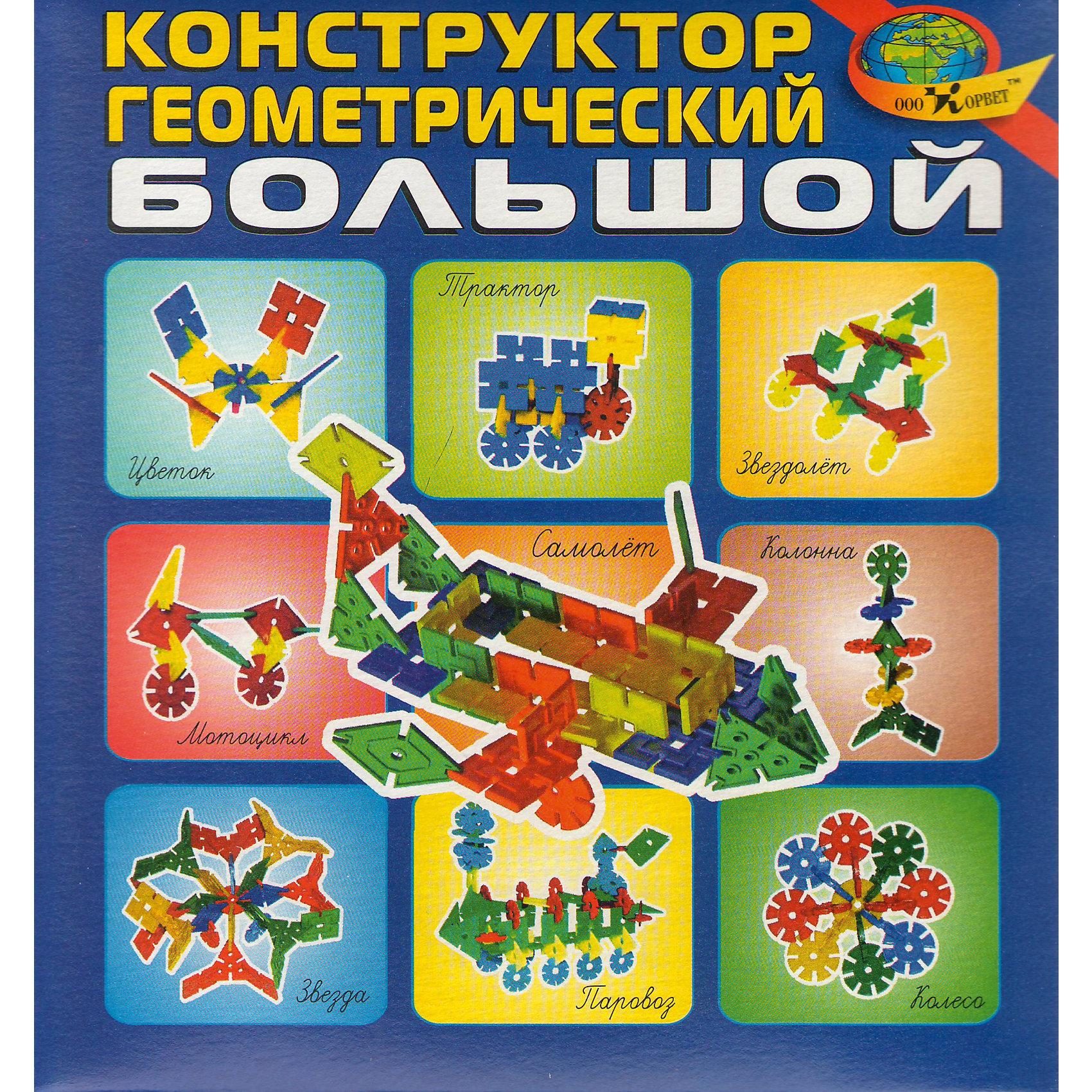 Развивающая игра Конструктор геомертический (большой)В комплект входят плоские геометрические фигуры (квадрат, ромб, треугольник, круг) с прорезями для соединения. Фигуры четырех цветов.<br><br>Ширина мм: 15<br>Глубина мм: 16<br>Высота мм: 2<br>Вес г: 110<br>Возраст от месяцев: 36<br>Возраст до месяцев: 2147483647<br>Пол: Унисекс<br>Возраст: Детский<br>SKU: 4803028