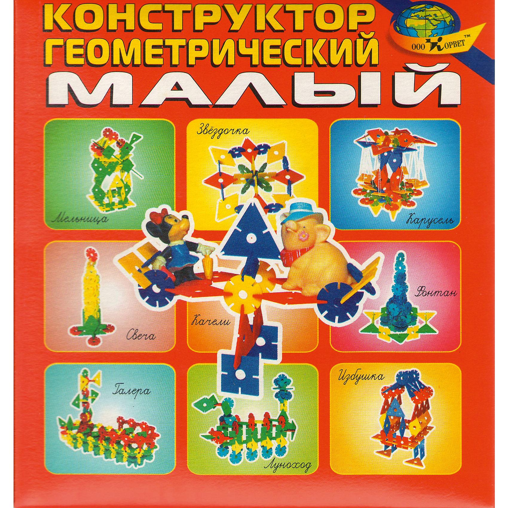 Развивающая игра Конструктор геомертический (малый)Развивающие игры<br>В комплект входят плоские геометрические фигуры (квадрат, ромб, треугольник, круг) с прорезями для соединения. Фигуры четырех цветов.<br><br>Ширина мм: 15<br>Глубина мм: 16<br>Высота мм: 2<br>Вес г: 80<br>Возраст от месяцев: 36<br>Возраст до месяцев: 2147483647<br>Пол: Унисекс<br>Возраст: Детский<br>SKU: 4803029