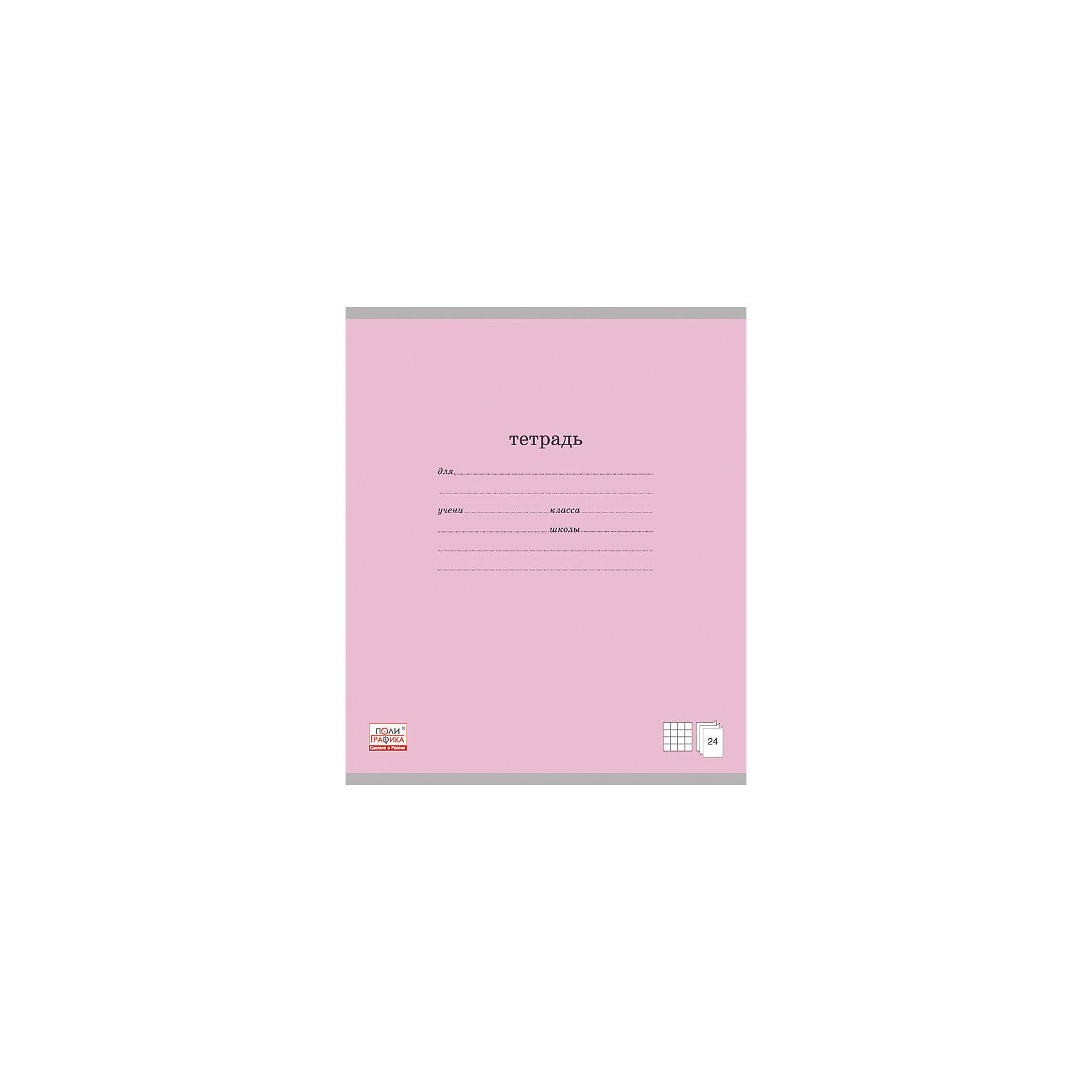 ErichKrause Тетрадь Классика, 24 л., 10 шт., розовая erichkrause тетрадь стиляги 24 л 10 шт