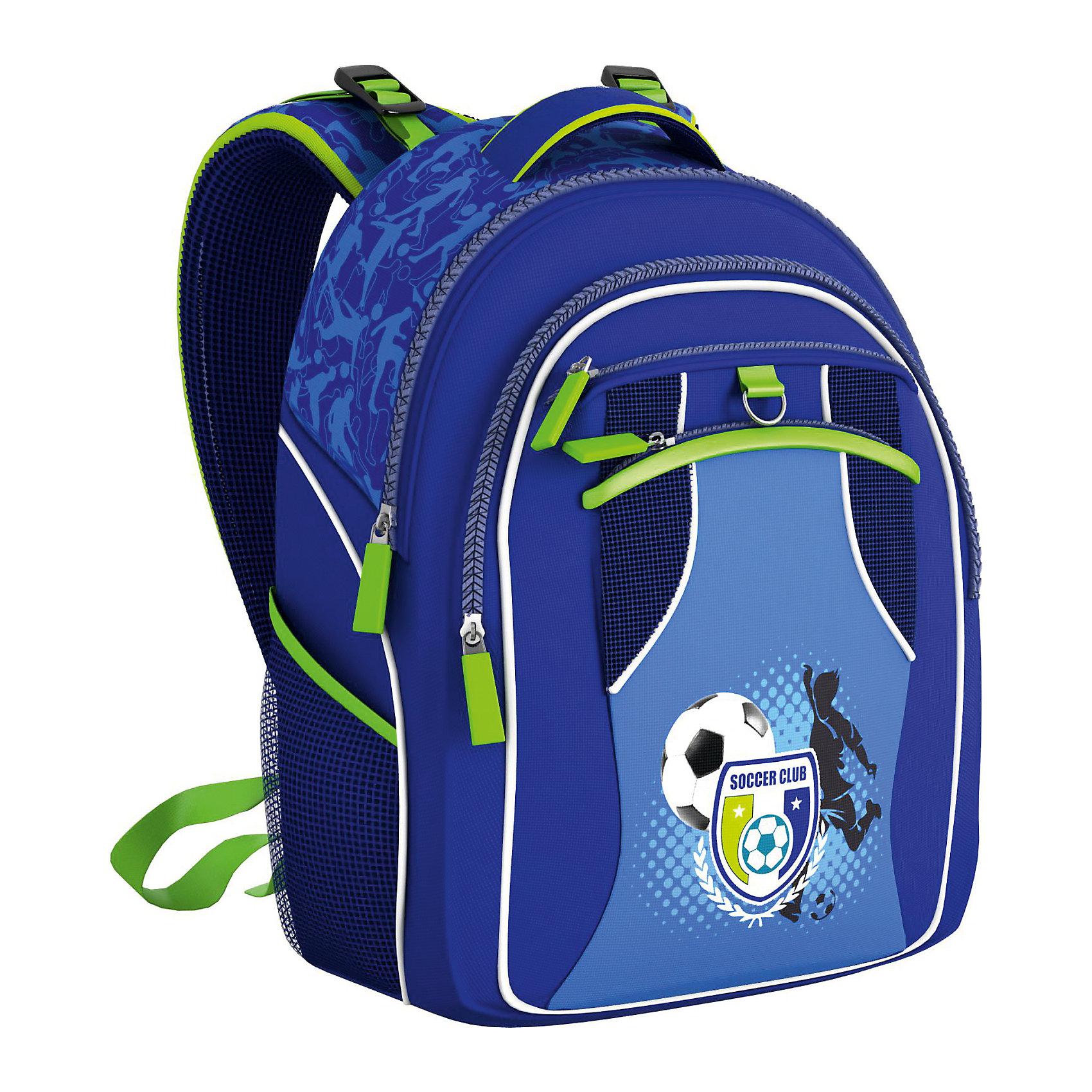 Школьный рюкзак Soccer ClubШкольный рюкзак Soccer Club<br><br>Характеристики:<br>- Состав: пластик, текстиль<br>- Размер: 28 * 14 * 38 см. <br>- Застежка: молния <br>- Анатомическая спинка<br>- Вес: 450 гр.<br>Школьный рюкзак Soccer Club (Футбольный клуб) отлично подойдет мальчика в подготовительной и начальной школе. Приятный темно-синий цвет, неоново-зеленые детали, эмблема футбольного клуба и футболист забивающий гол на заднем плане придут по вкусу маленькому ученику. Широкие лямки и уплотненная спинка позволяют правильно распределять вес. Лямки регулируются под ребенка. Материал рюкзака обработан специальным водоотталкивающим раствором, который не позволяет влаге проникать внутрь. Устойчивая форма рюкзака позволит легко найти в нем необходимое. На спинке и лямках рюкзака специальная сетчатая ткань, которая пропускает воздух и не дает ребенку потеть. Рюкзак имеет два обширных отделения, в которые легко помещаются тетради формата А4, а передние два кармана на молнии отлично подойдут для пеналов и мелочей. Небольшое надежное колечко позволит повесить на рюкзачок любимые брелки. По бокам также имеются два функциональных кармана с резинкой и сеткой, сюда можно поместить бутылочку с водой. Красивый и практичный рюкзак поможет сделать начальные годы обучения веселее и приятнее.<br>Школьный рюкзак Soccer Club (Футбольный клуб) можно купить в нашем интернет-магазине.<br>Подробнее:<br>• Для детей в возрасте: от 6 до 9 лет <br>• Номер товара: 4803120<br>Страна производитель: Китай<br><br>Ширина мм: 280<br>Глубина мм: 140<br>Высота мм: 380<br>Вес г: 750<br>Возраст от месяцев: 72<br>Возраст до месяцев: 120<br>Пол: Мужской<br>Возраст: Детский<br>SKU: 4803120
